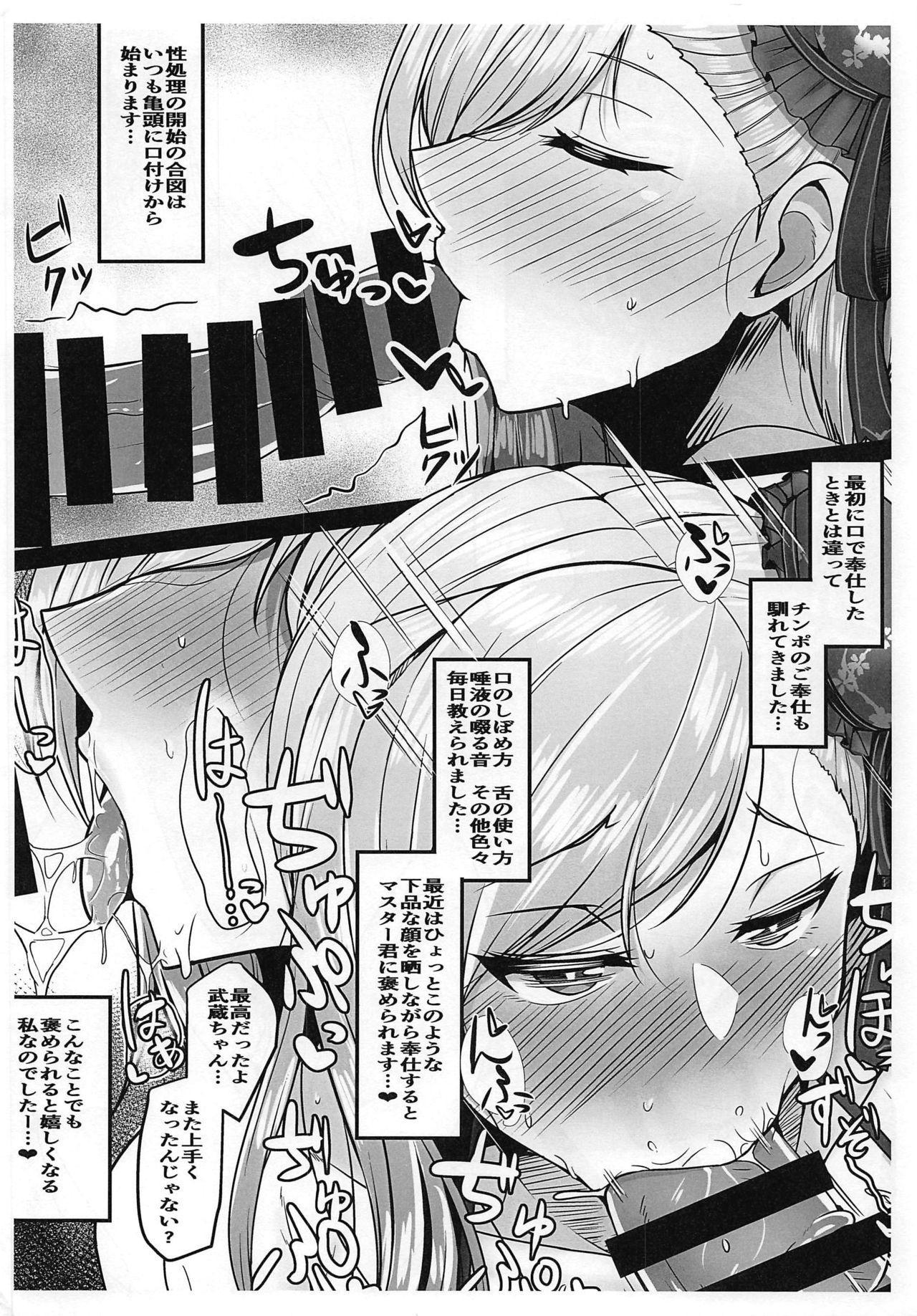 Yarimachi Ma-chan o Yuuwaku Shita Watashi ga Chinmake Shichau Hon 24