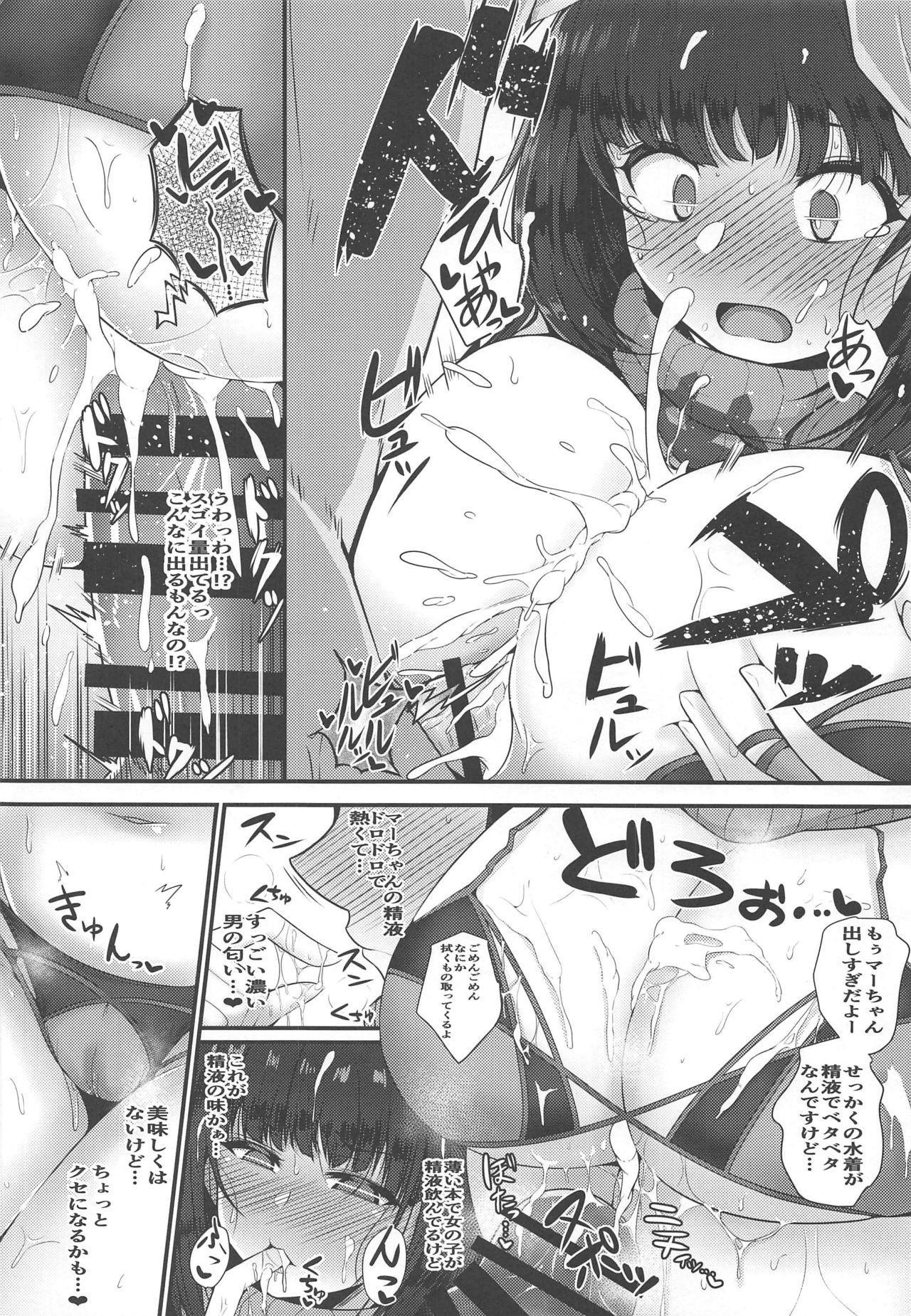 Yarimachi Ma-chan o Yuuwaku Shita Watashi ga Chinmake Shichau Hon 6