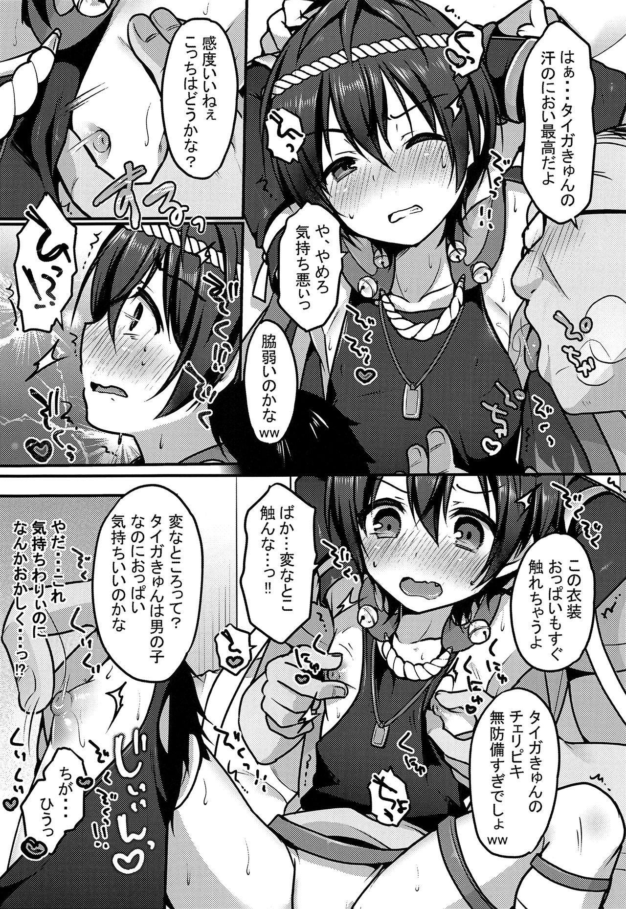 Manatsu no Yoru no ×× Dream 3