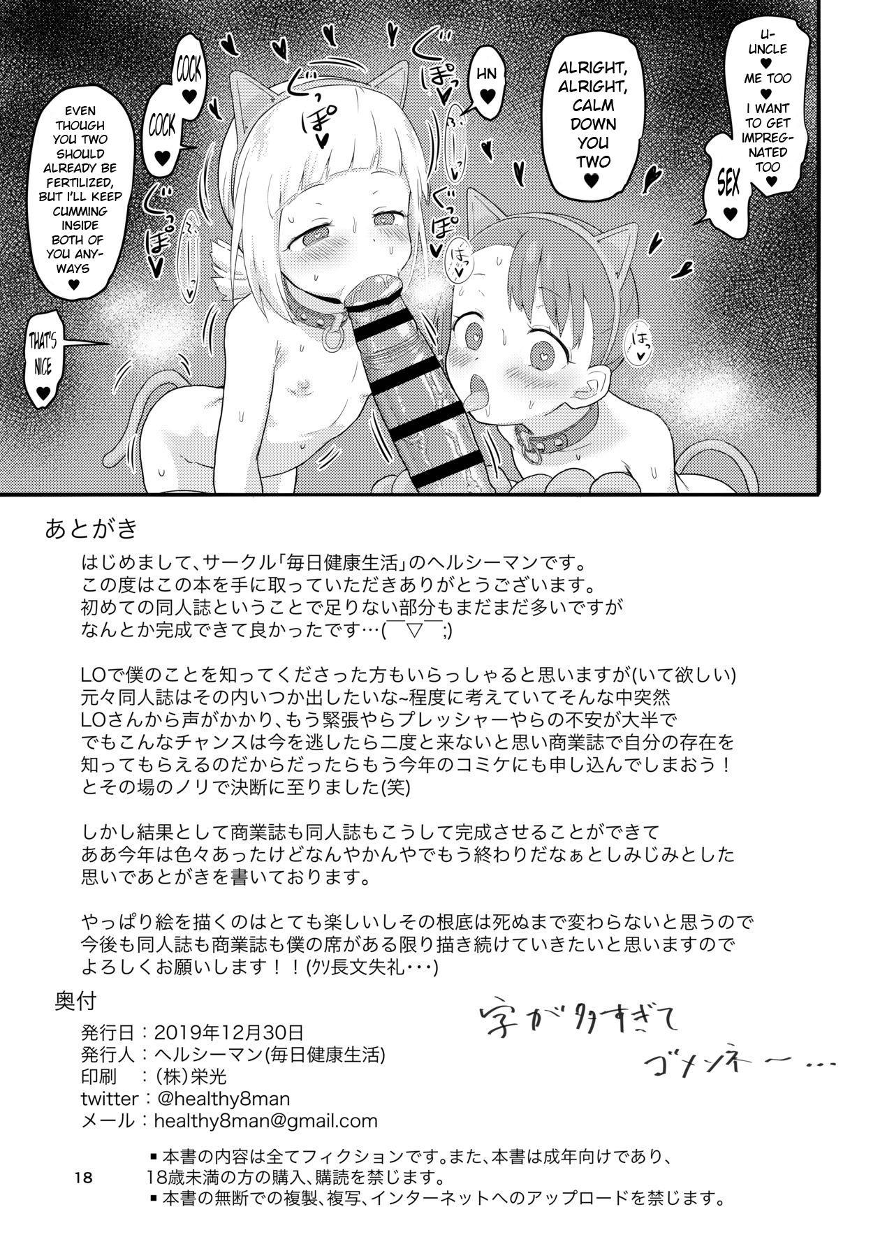 [Mainichi Kenkou Seikatsu (Healthyman)] O(×) Colors (Mitsuboshi Colors) [English] [xinsu] [Digital] 16