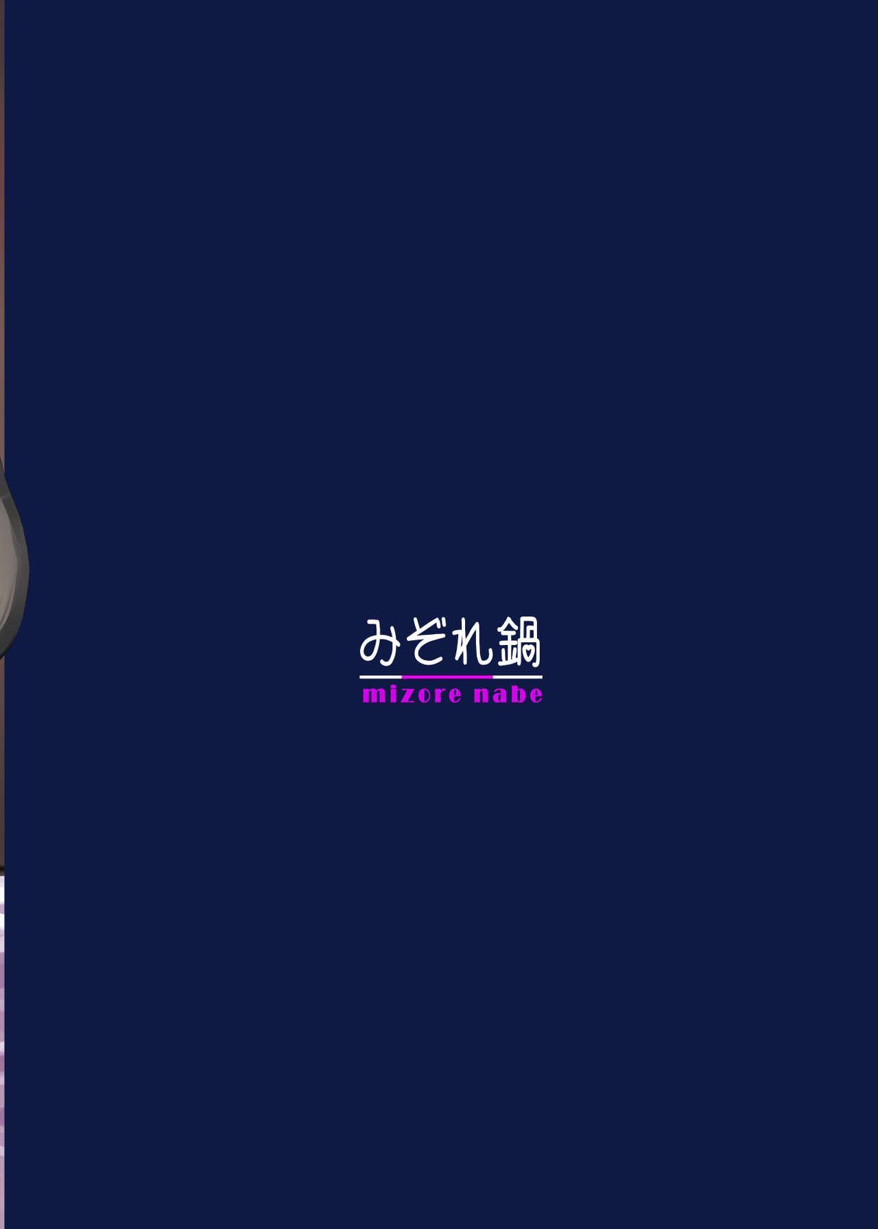 Onee-chan no Heya 27