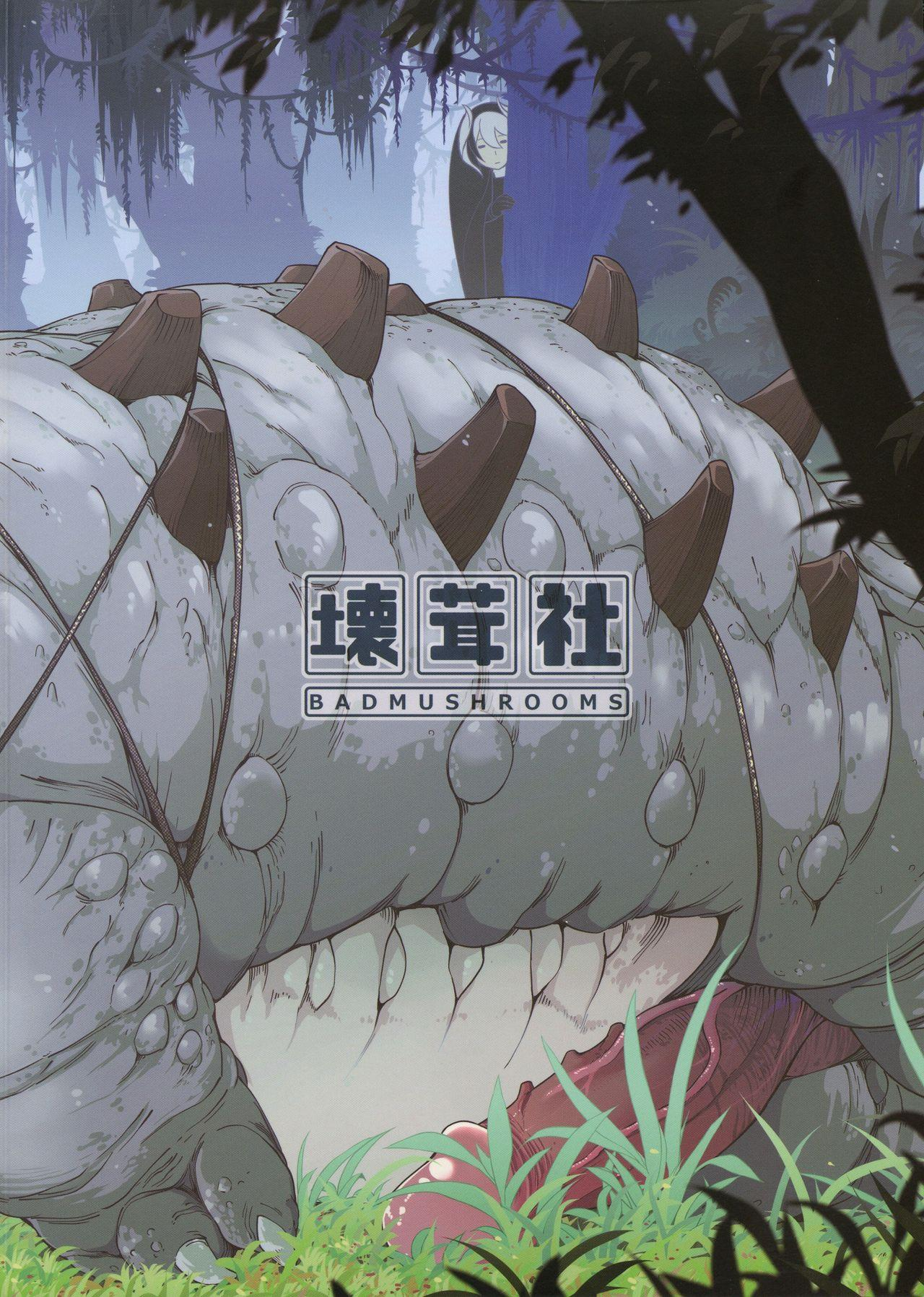 Tankyuu-sha Honnou 1