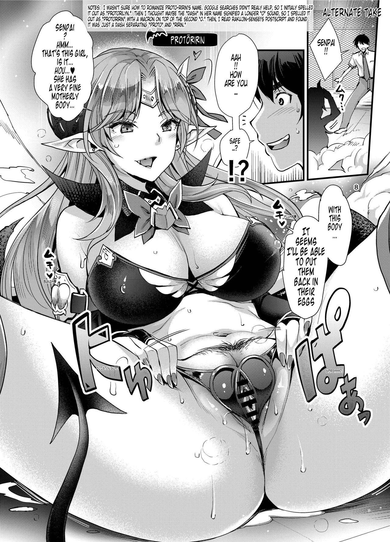 Succubus Lust 1 34