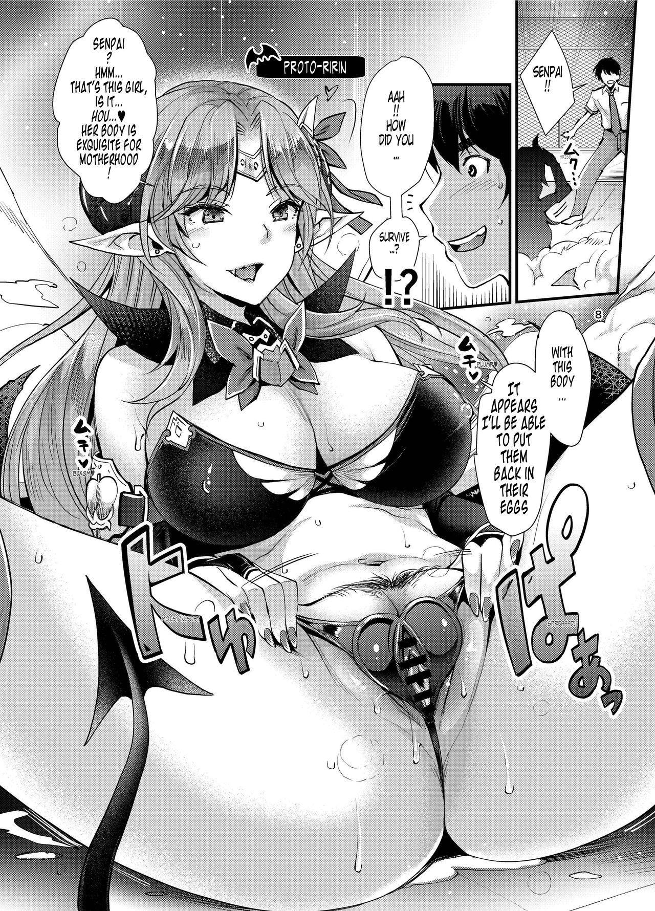 Succubus Lust 1 7