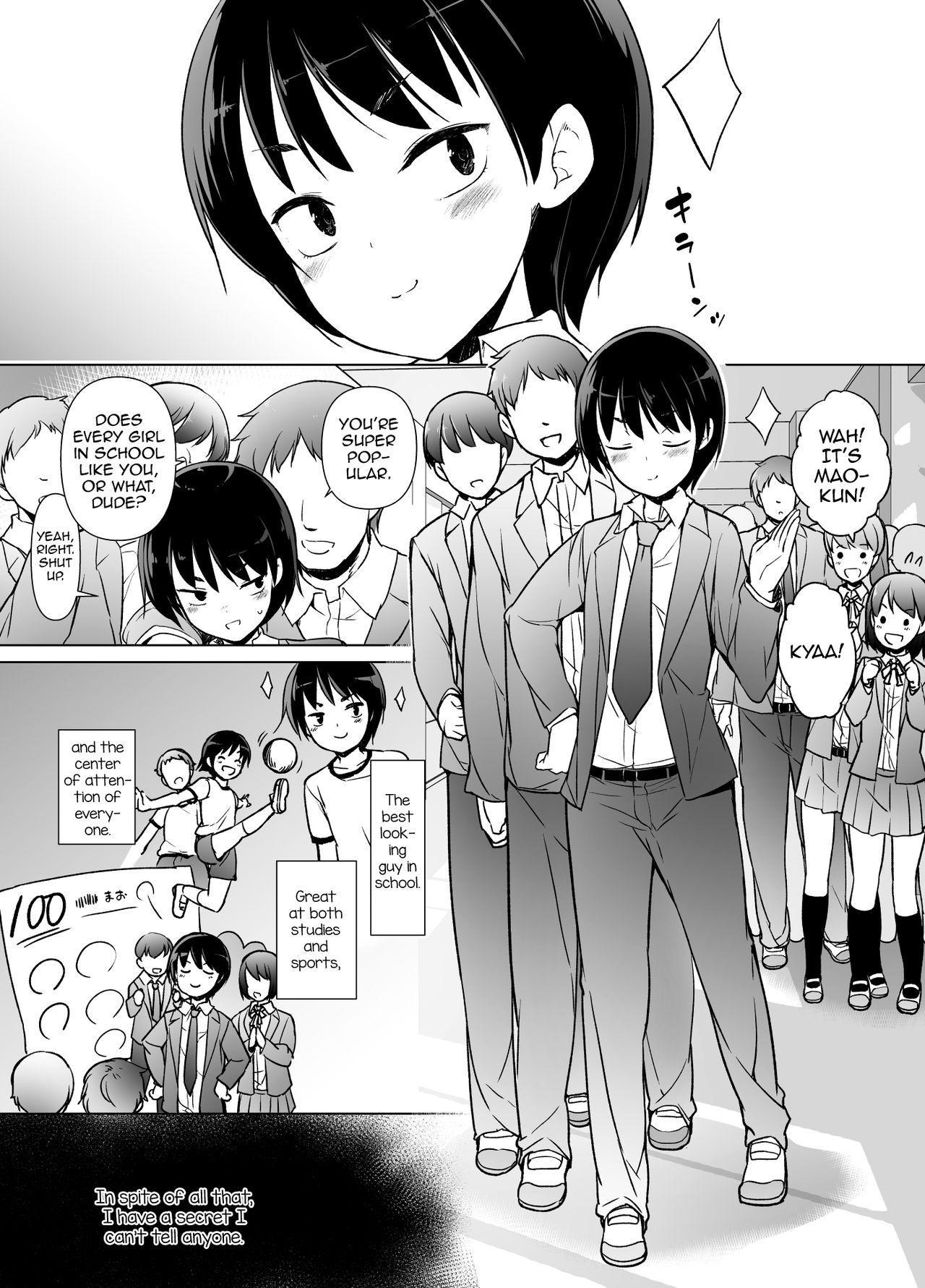 Josoukko no Boku wa Tonari no Oji-san no Mono ni Naru 1