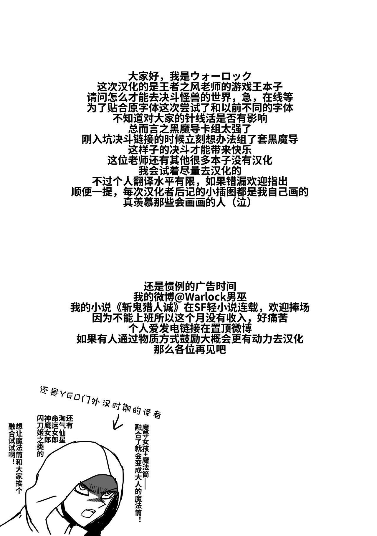 BMG to Chinmoku no Bonyuu Majutsu-shi 23