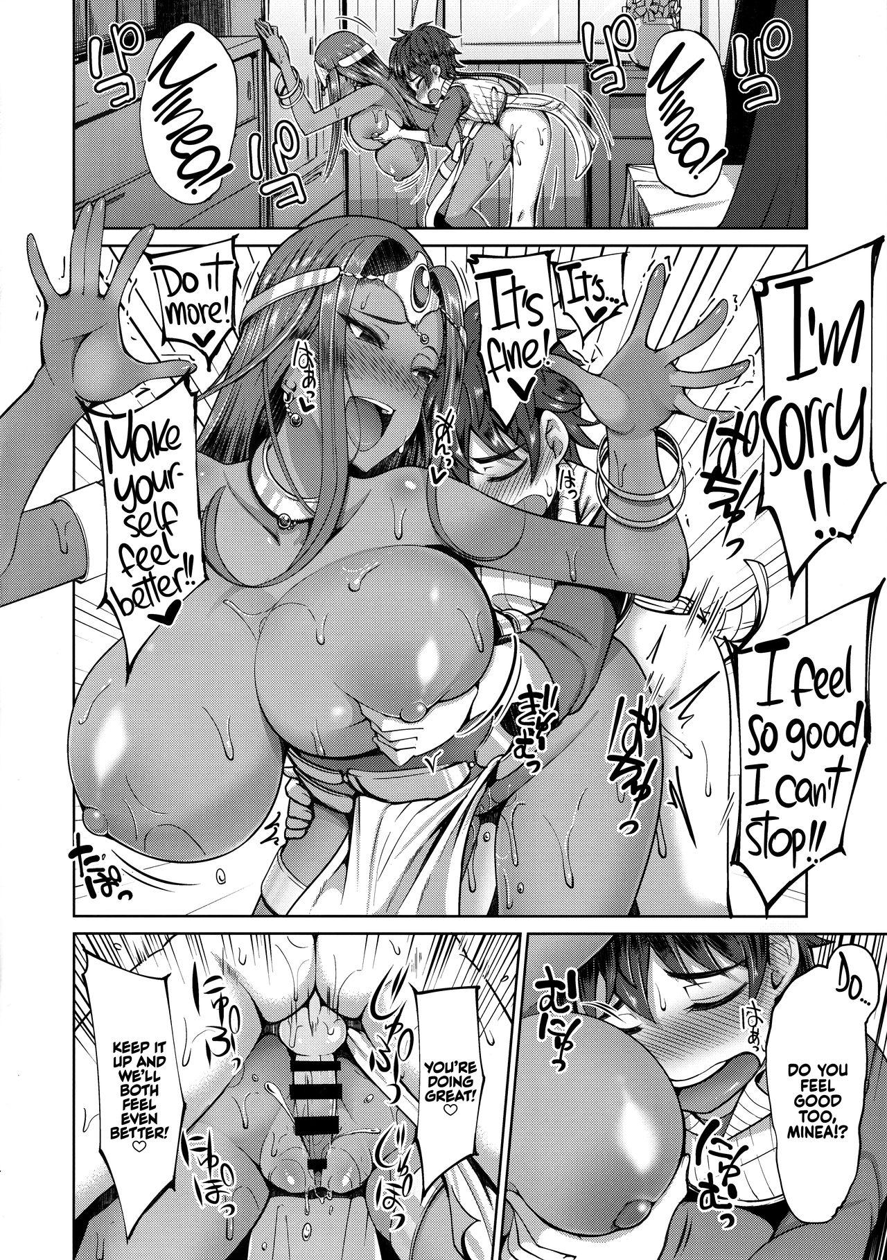 (C97) [Arearee] Manya-san to Minea-san to Matamata Are Suru Hon   Yet Another Manya And Minea Doing You-Know-What Book (Dragon Quest IV) [English] =TLL + mrwayne= 12