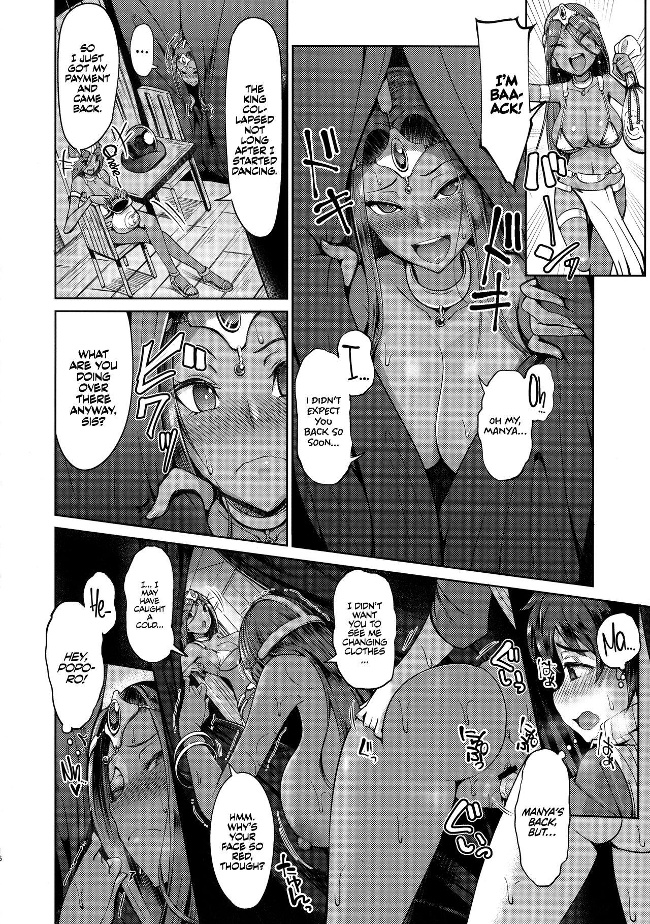 (C97) [Arearee] Manya-san to Minea-san to Matamata Are Suru Hon | Yet Another Manya And Minea Doing You-Know-What Book (Dragon Quest IV) [English] =TLL + mrwayne= 14