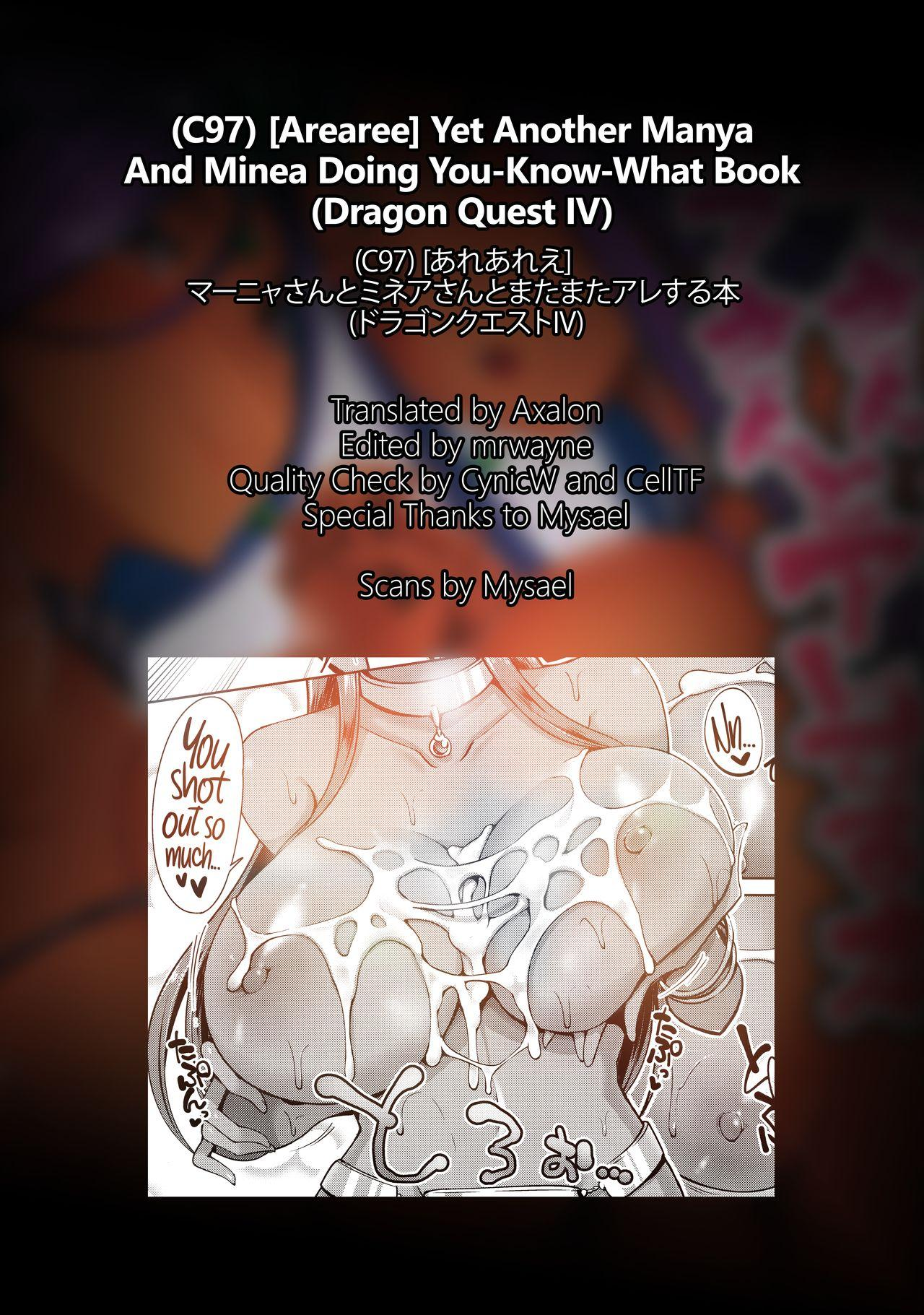 (C97) [Arearee] Manya-san to Minea-san to Matamata Are Suru Hon | Yet Another Manya And Minea Doing You-Know-What Book (Dragon Quest IV) [English] =TLL + mrwayne= 27