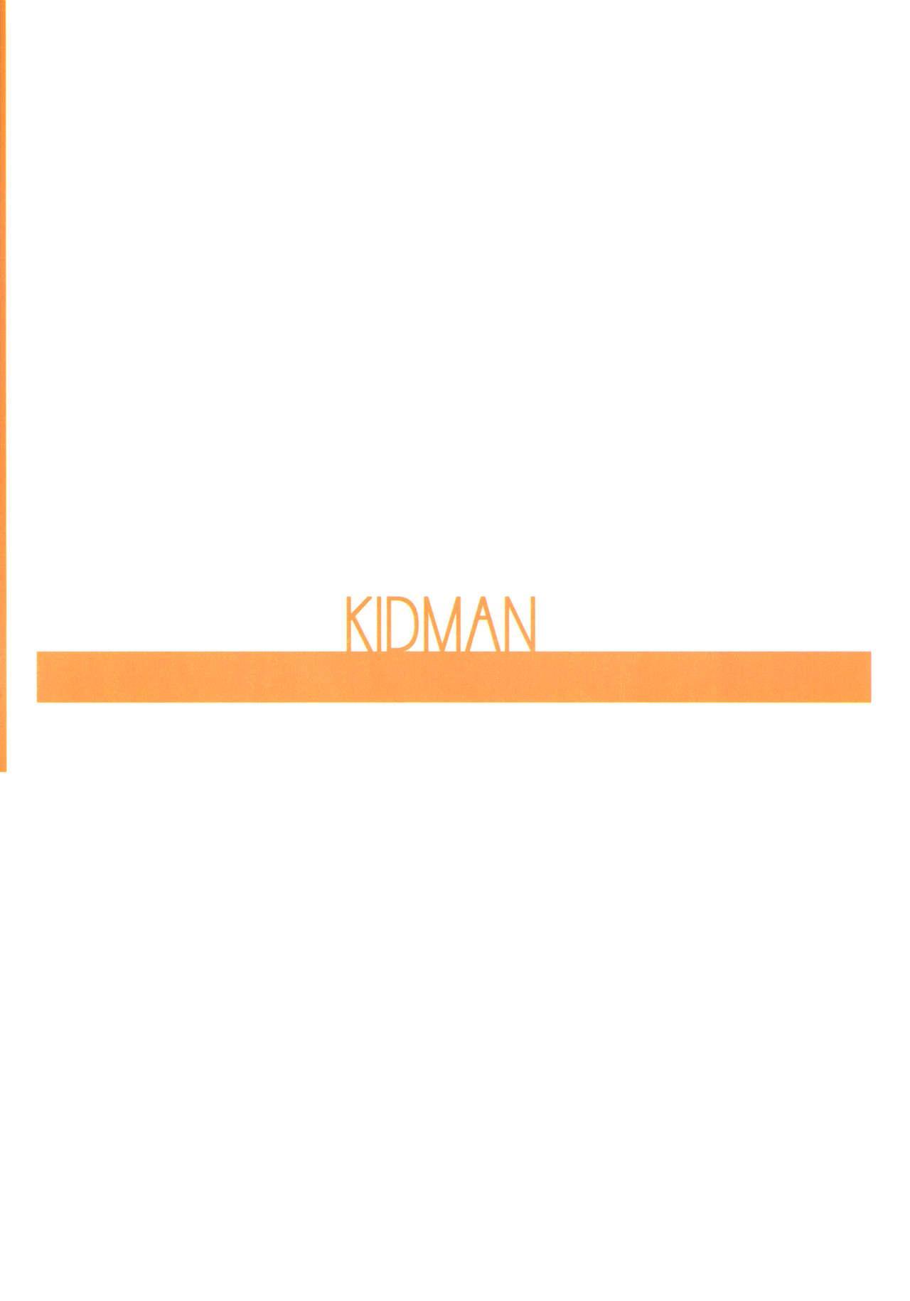 KIDMAN 16