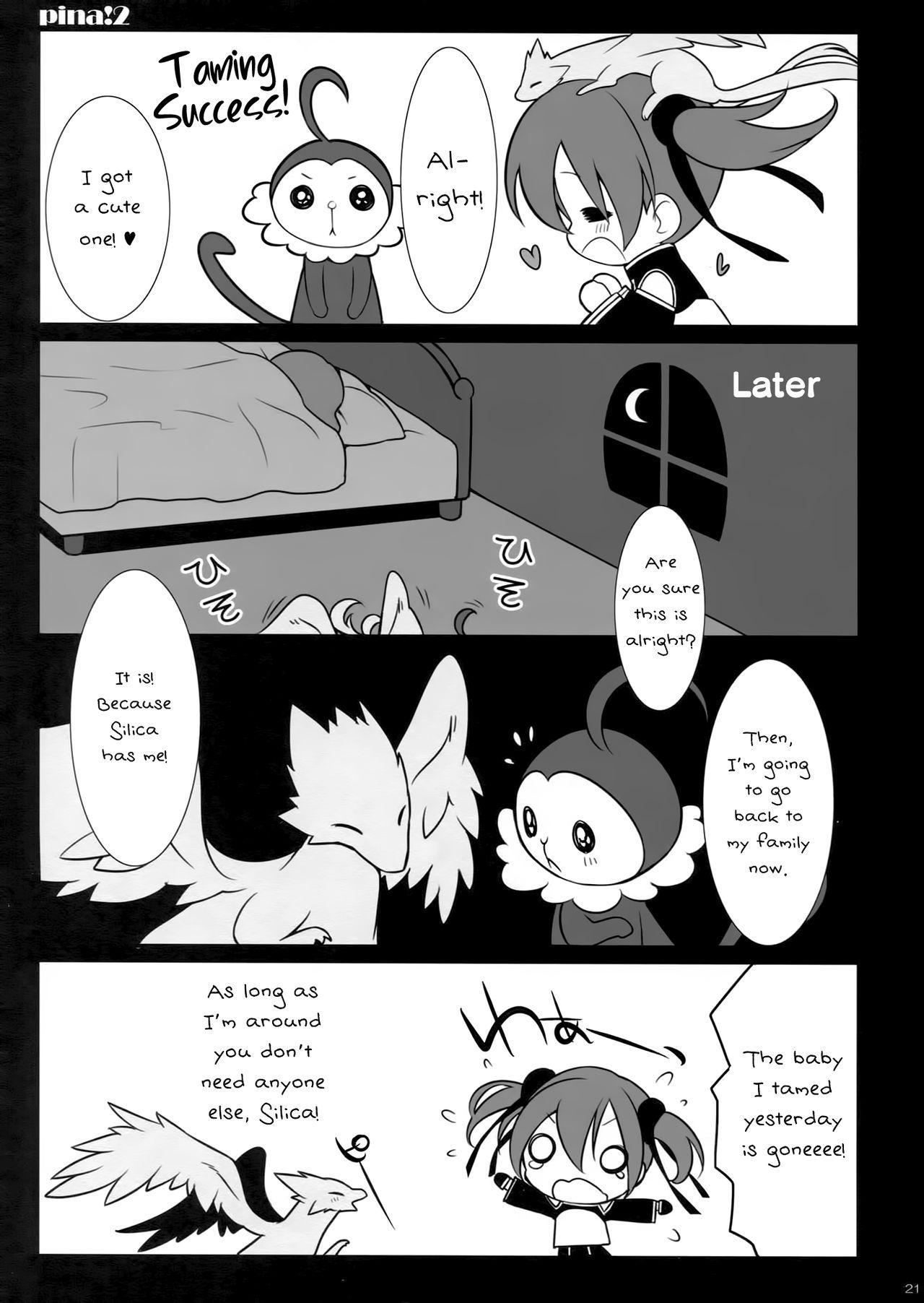 (C83) [ROYAL CROWN (Kisaragi Mizu)] Onii-chan ni wa Himitsu. | A secret to Onii-chan. (Sword Art Online) [English] [EHCOVE] 19