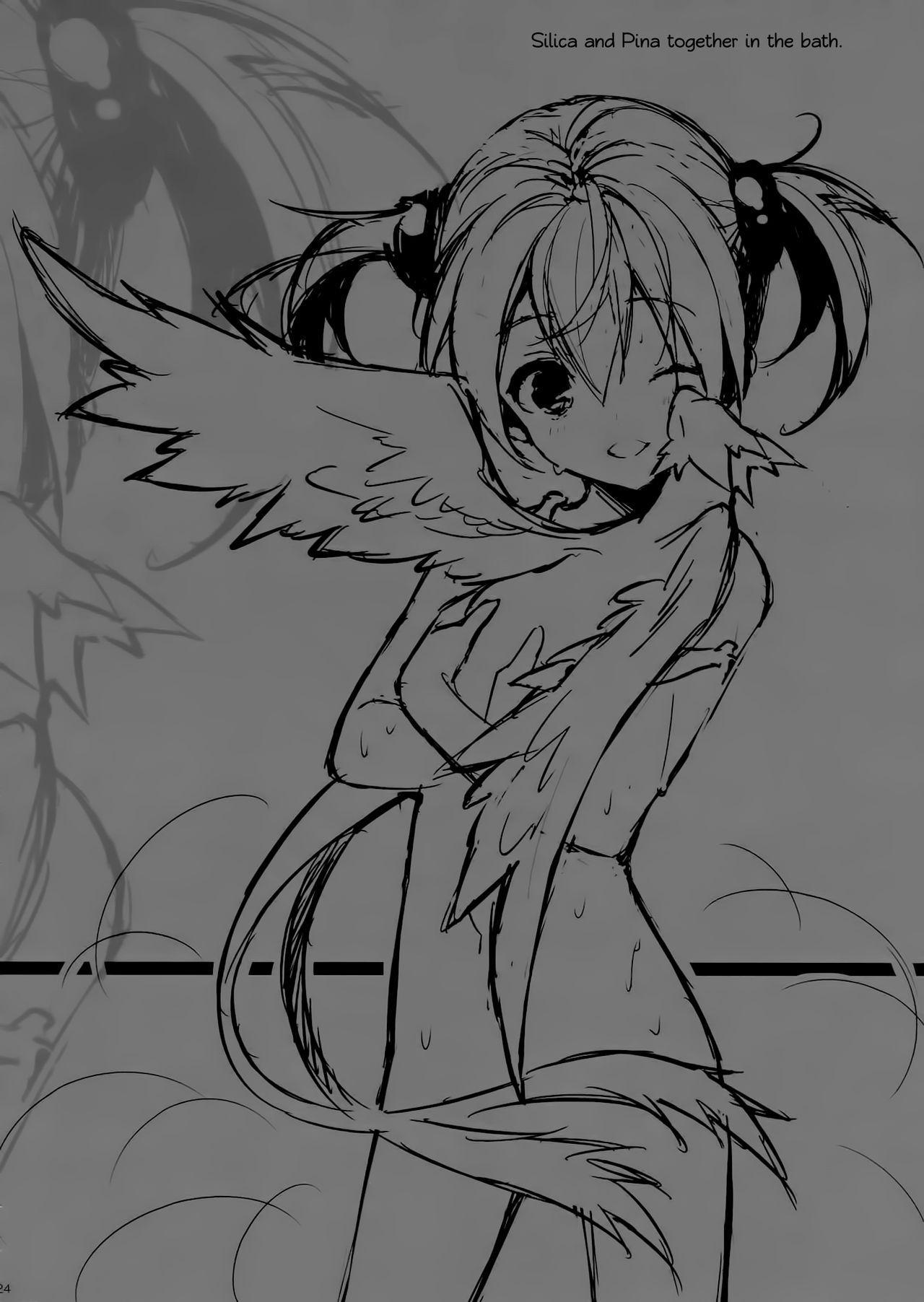 (C83) [ROYAL CROWN (Kisaragi Mizu)] Onii-chan ni wa Himitsu. | A secret to Onii-chan. (Sword Art Online) [English] [EHCOVE] 22