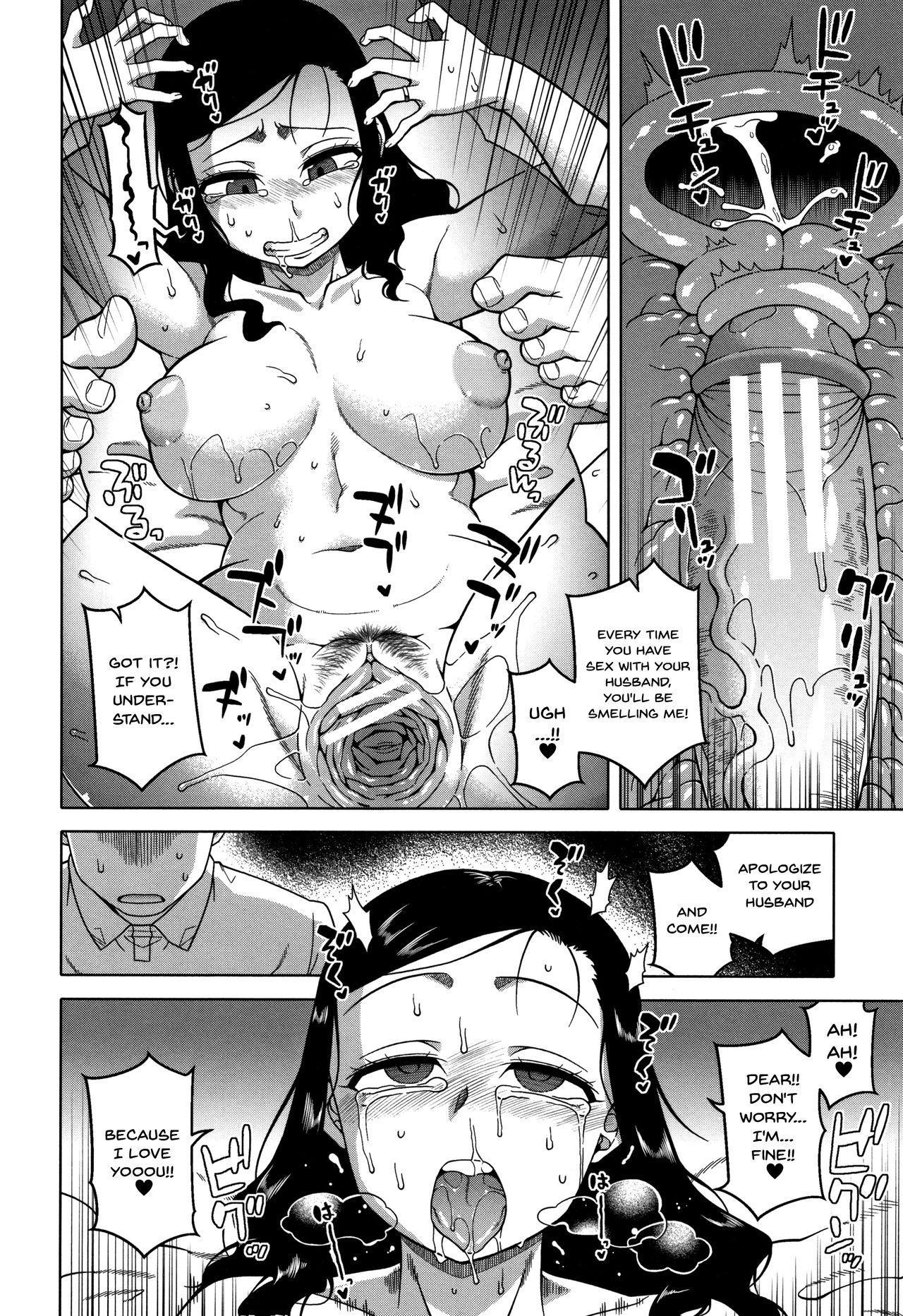 Saimin Fuufunaka Chousa Ch. 1-2 40