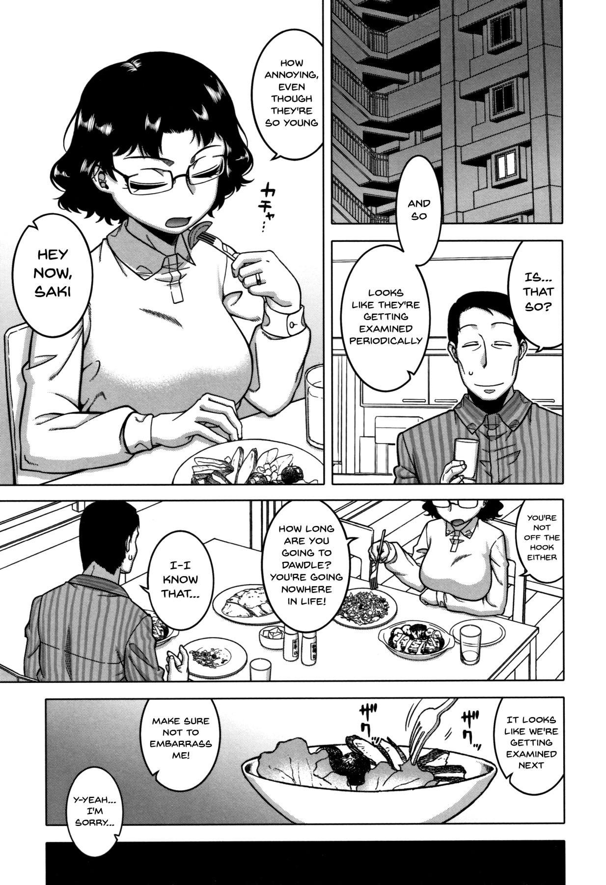 Saimin Fuufunaka Chousa Ch. 1-2 45