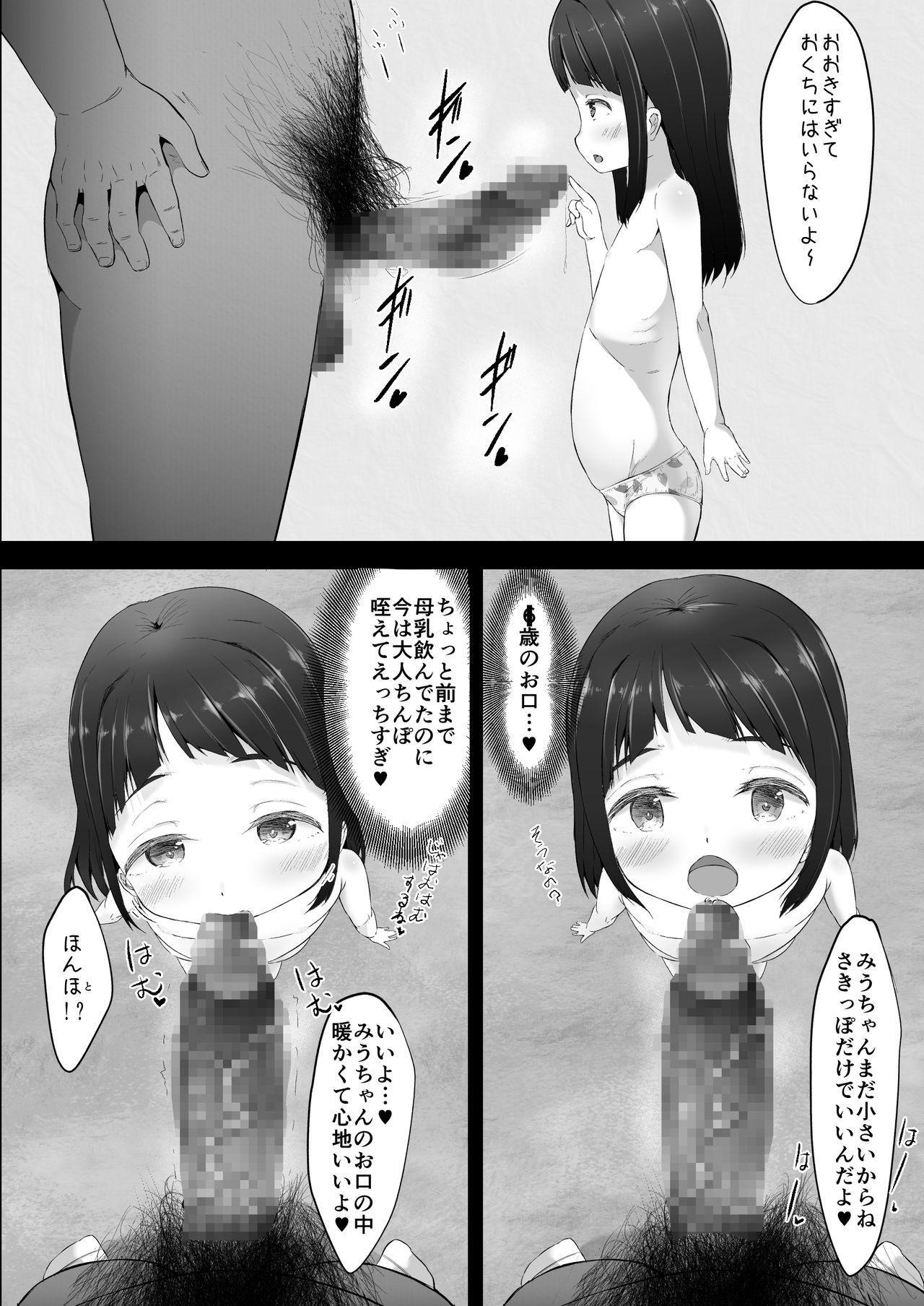 Mishuugakuji to Konkatsu Shichaimasu 7