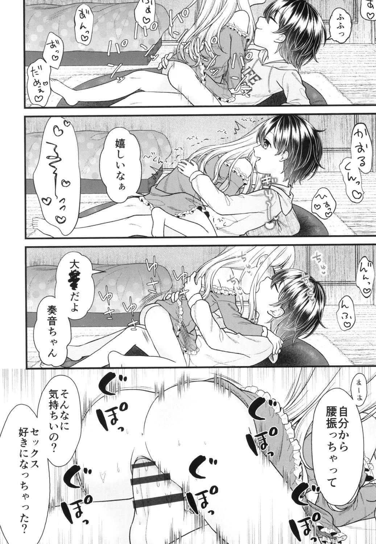 Shoujo Kumikyoku 13 117