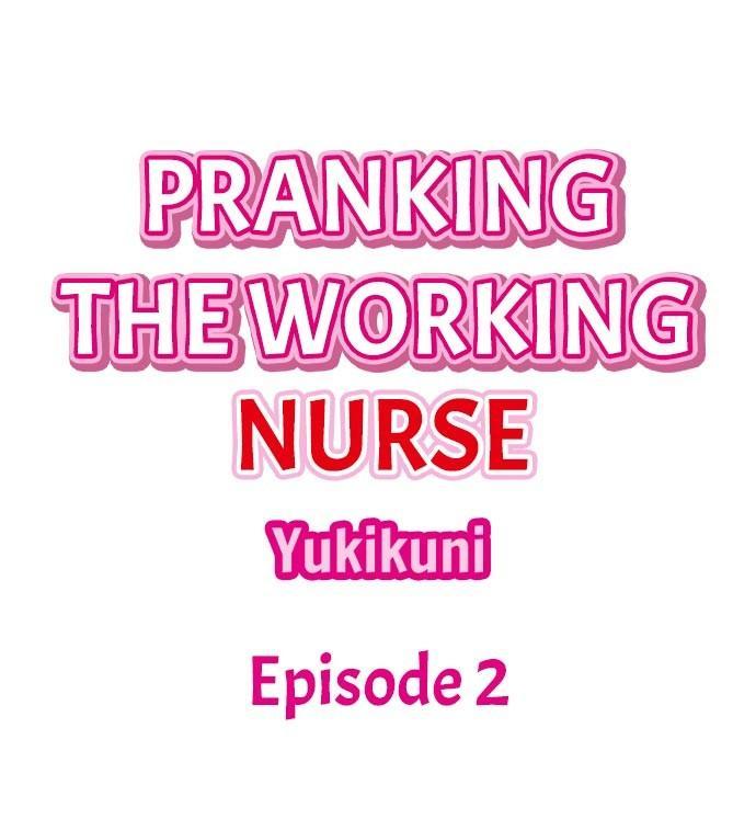 Pranking the Working Nurse Ch.4/? 15