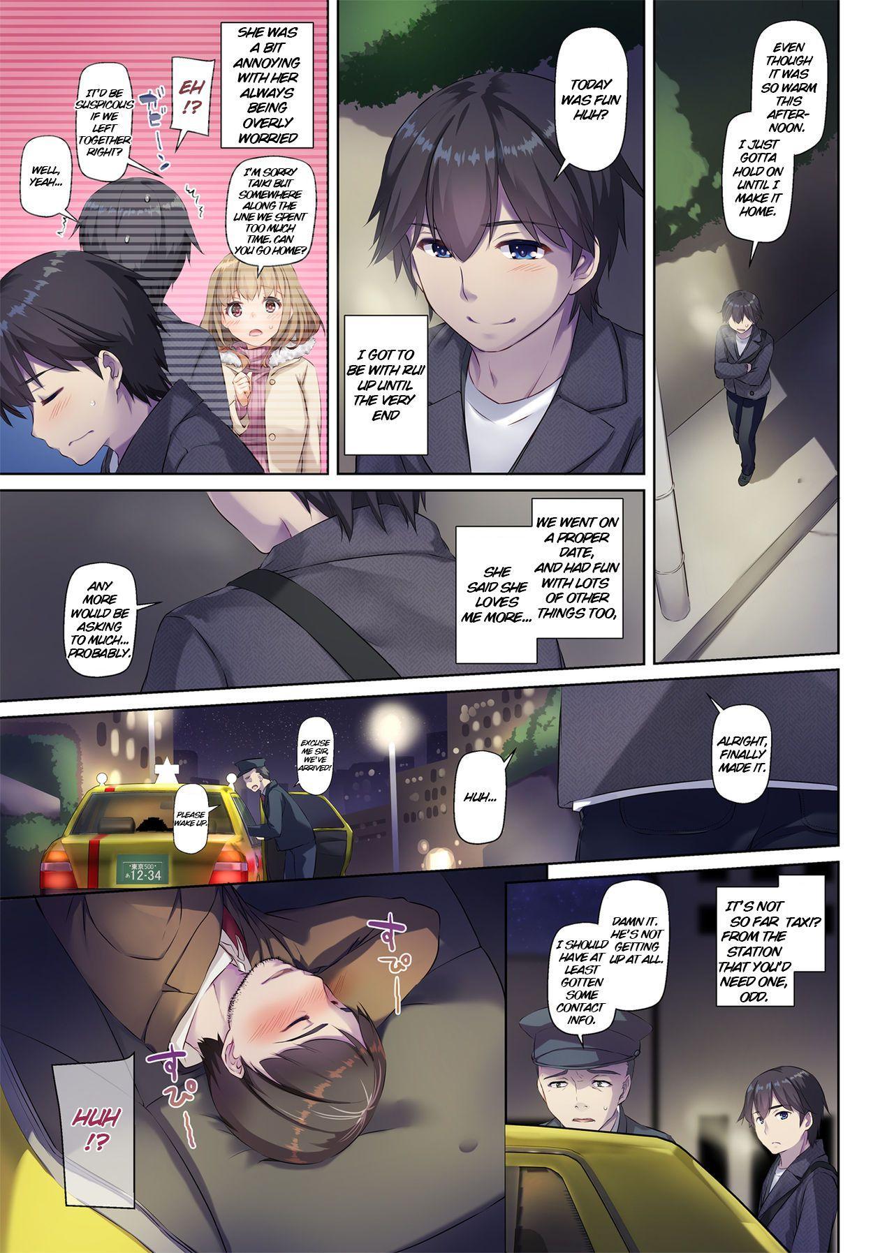 Hitozuma Osananajimi to Hitonatsu no Dekigoto 2 DLO-10 57