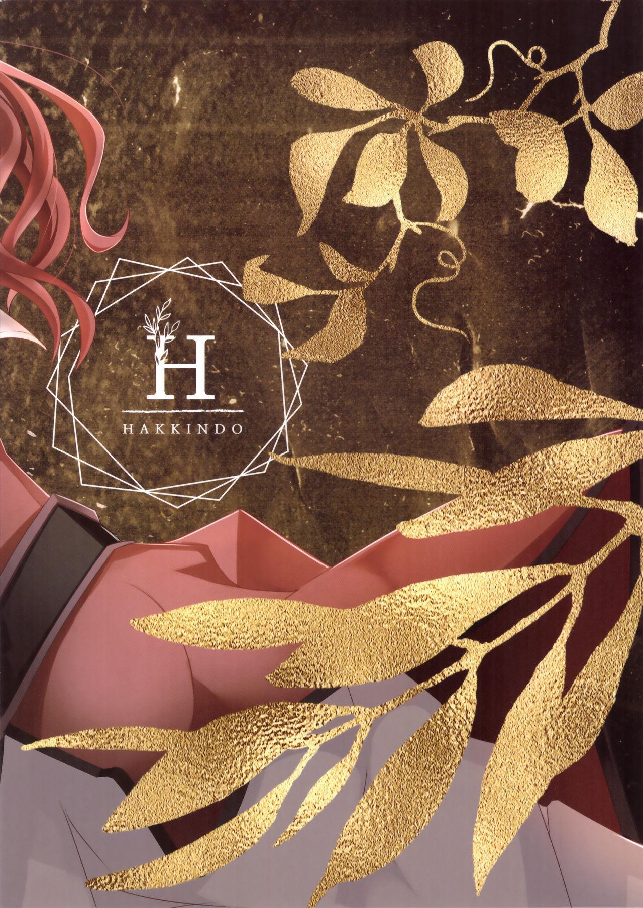 SAREN HARD 3 1
