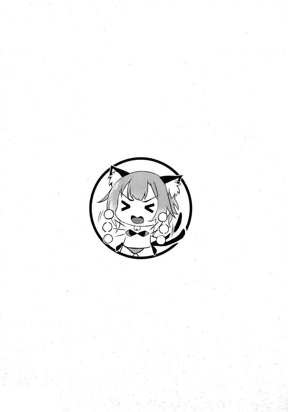 我婆珠希最Juicy ♡ 9