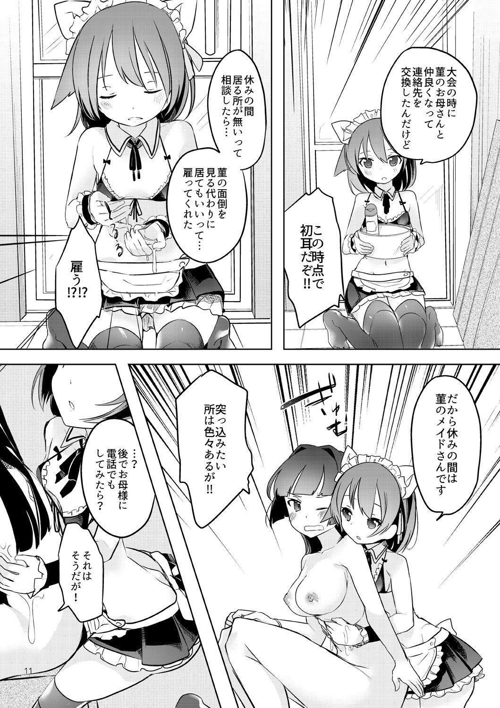 Teru to Kyuujitsu 10