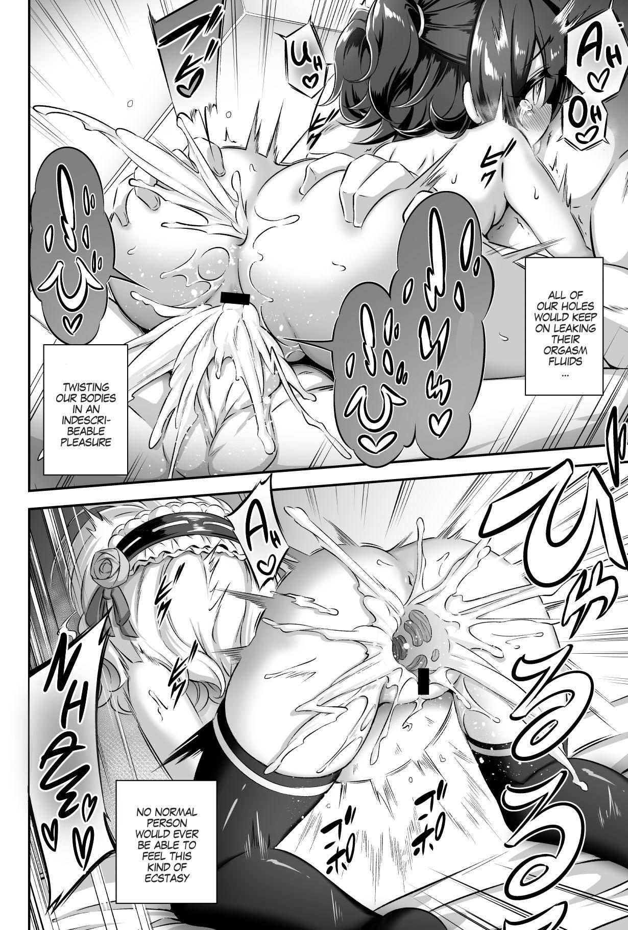 [Achromic (Musouduki)] Maso Loli 1 P-san no Ochinpo Dorei ni Naritai | Maso Loli 1 All We Want Is To Become Slaves For P-san's Cock (THE IDOLM@STER CINDERELLA GIRLS) [English] [MegaFagget] [Digital] 28