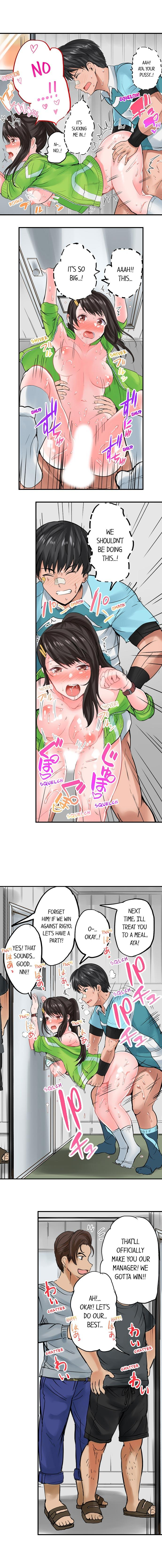 Dick Me Up Inside Ch. 1-16 78