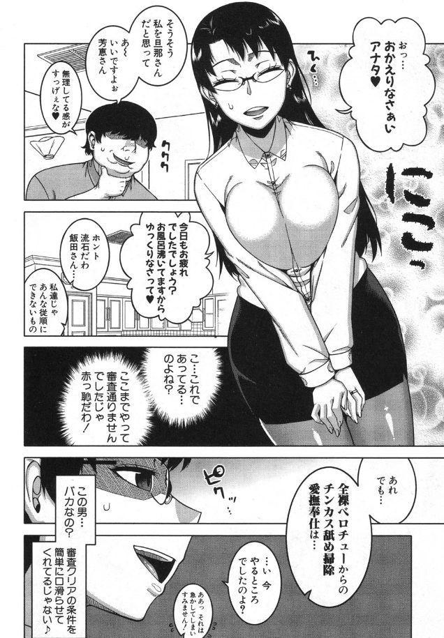 [takatsu] 3