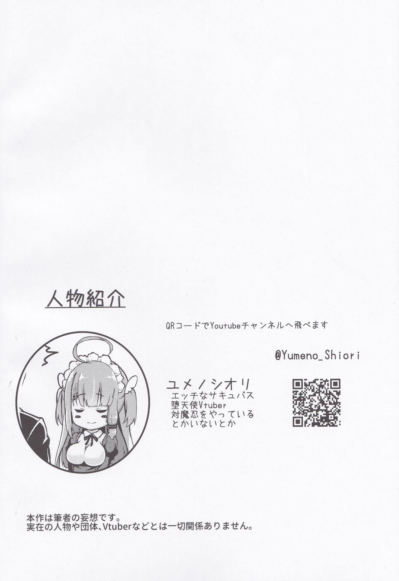 Datenshi Succubus to Midara na Yume 2