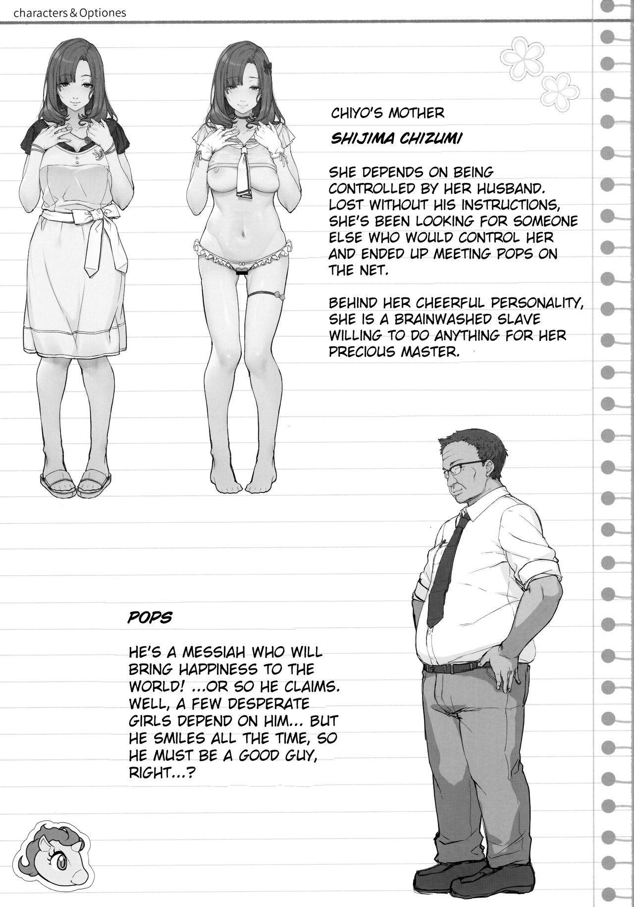 Tanetsuke Oji-san no JC Sennou Appli   An Old Guy's Schoolgirl Hypno App 37