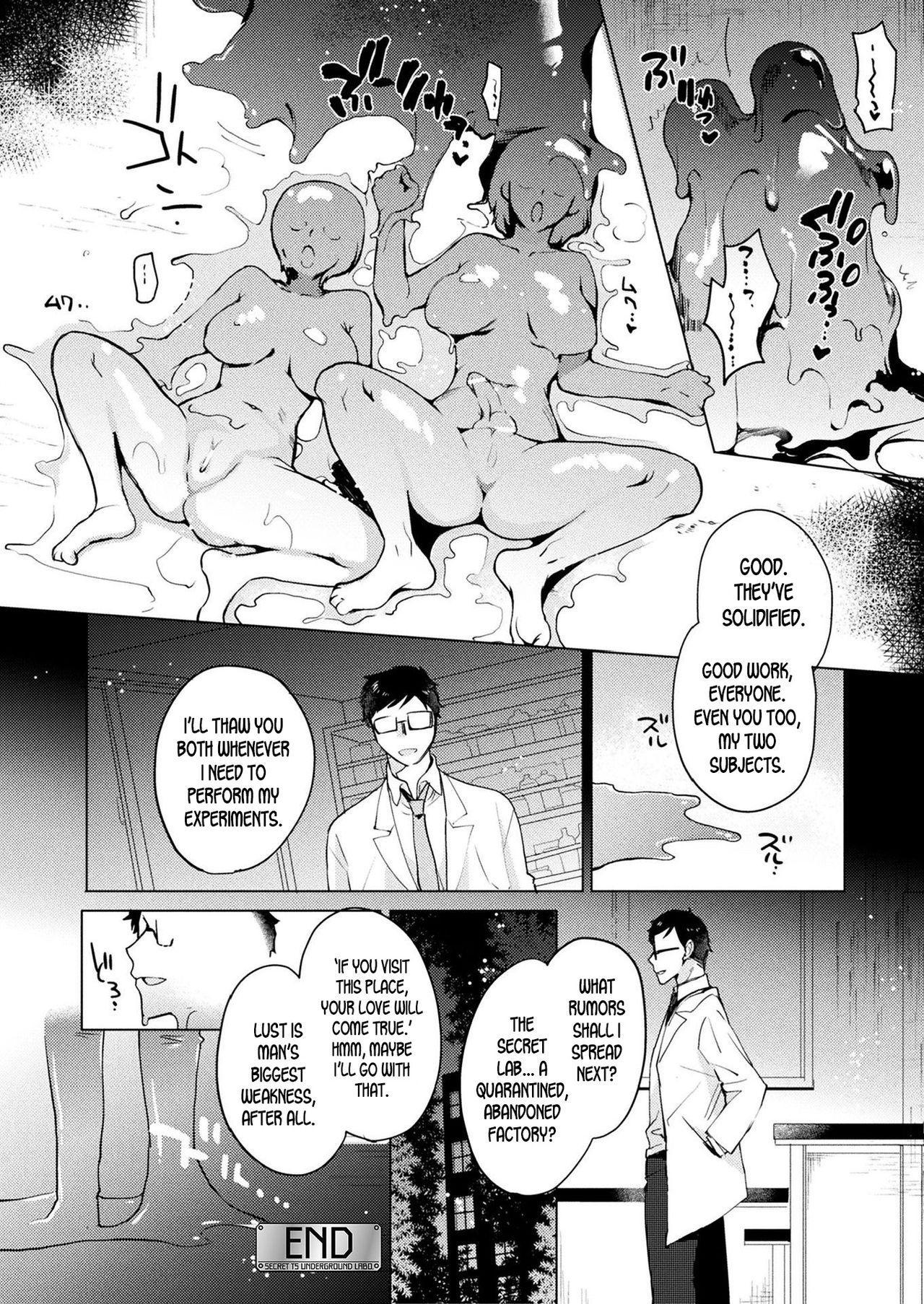 Himitsu no TS Chika Kenkyuujo   Secret TS Underground Lab 17