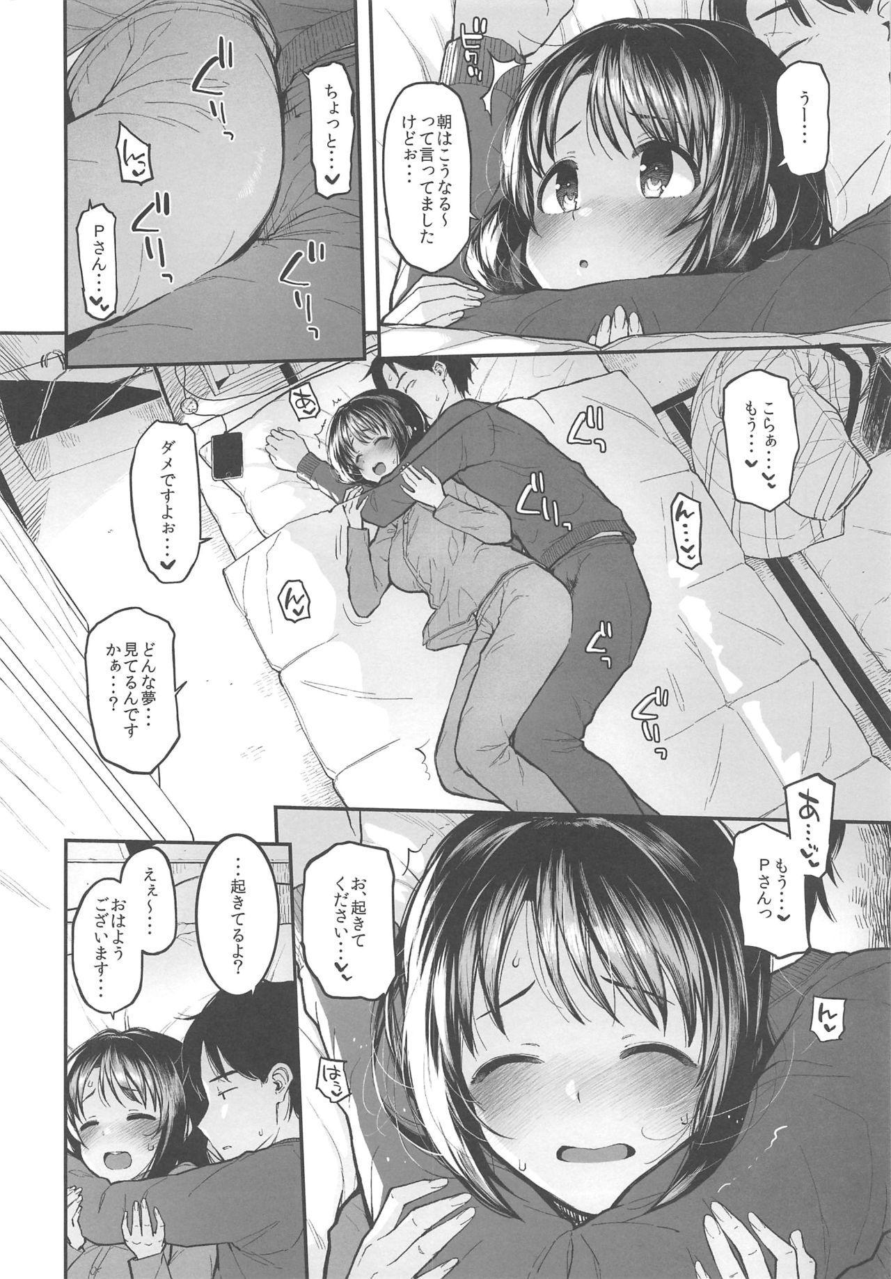 Shimamu to Pokapoka ni Naru Hon 4