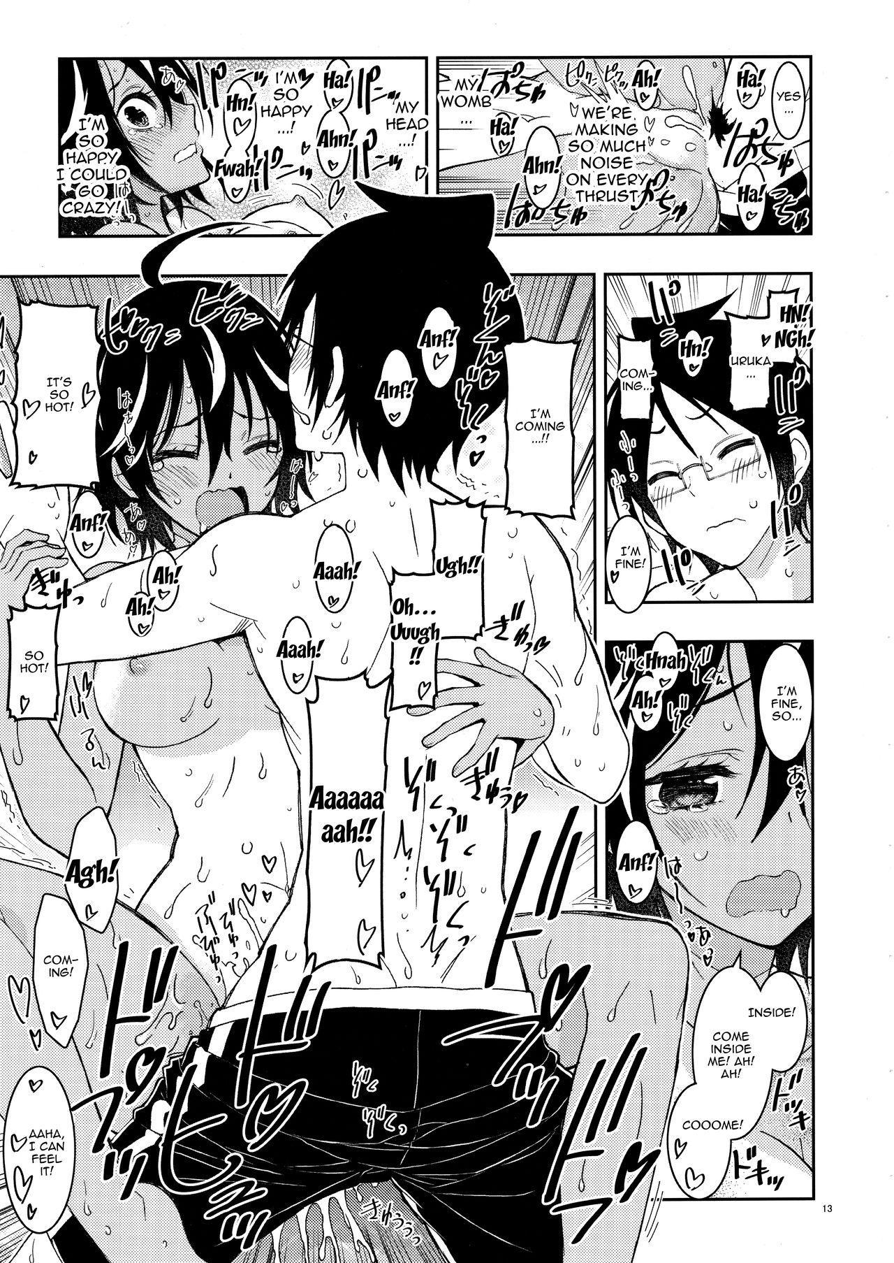 BOKUTACHIHA SENSEIMO URUKAMO KAWAII 2 | Our Sensei And Uruka Are Both So Cute 2 11