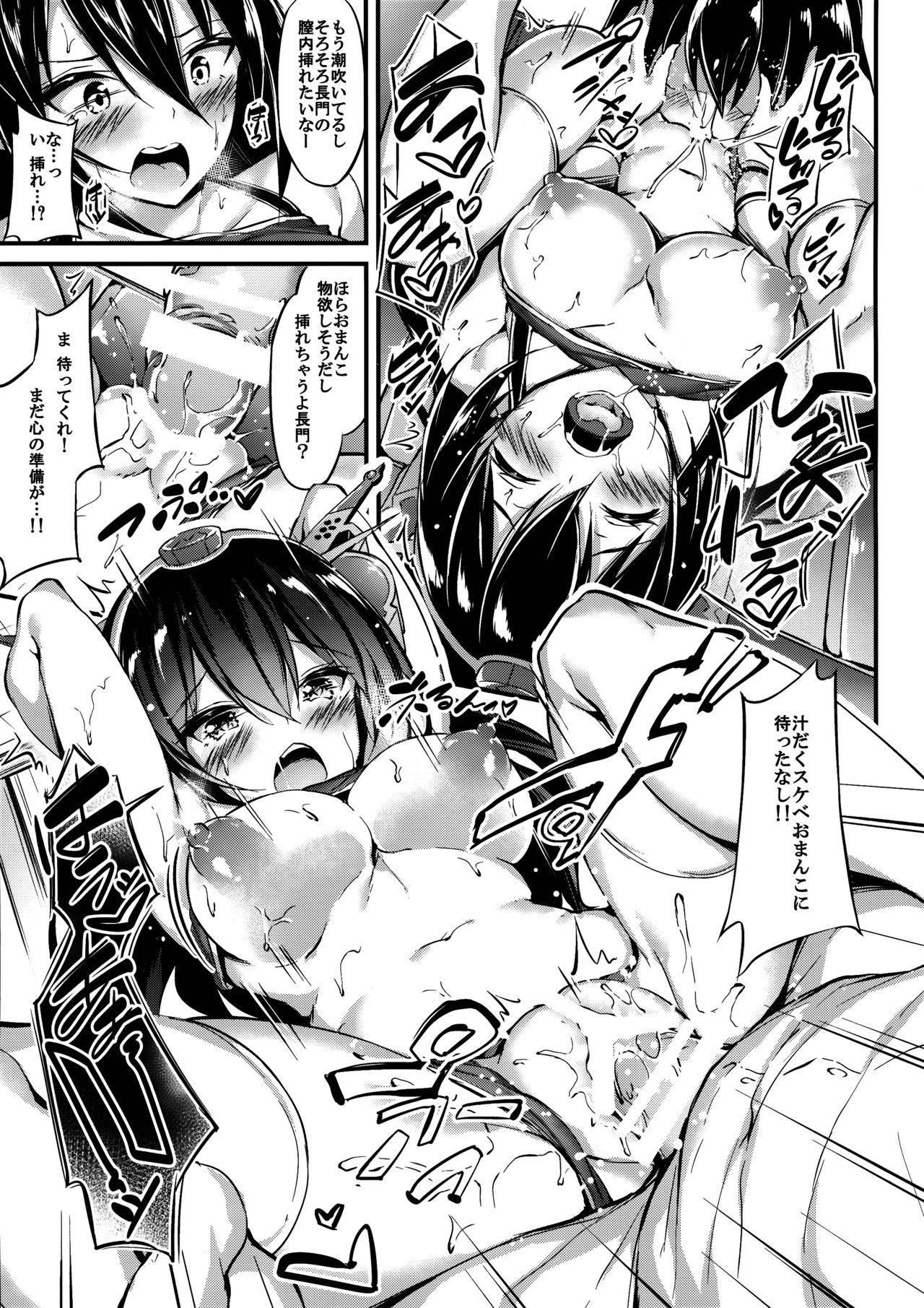 Rikusepa Senkan Nagato mo Otome o Yumemitai + Omake 11