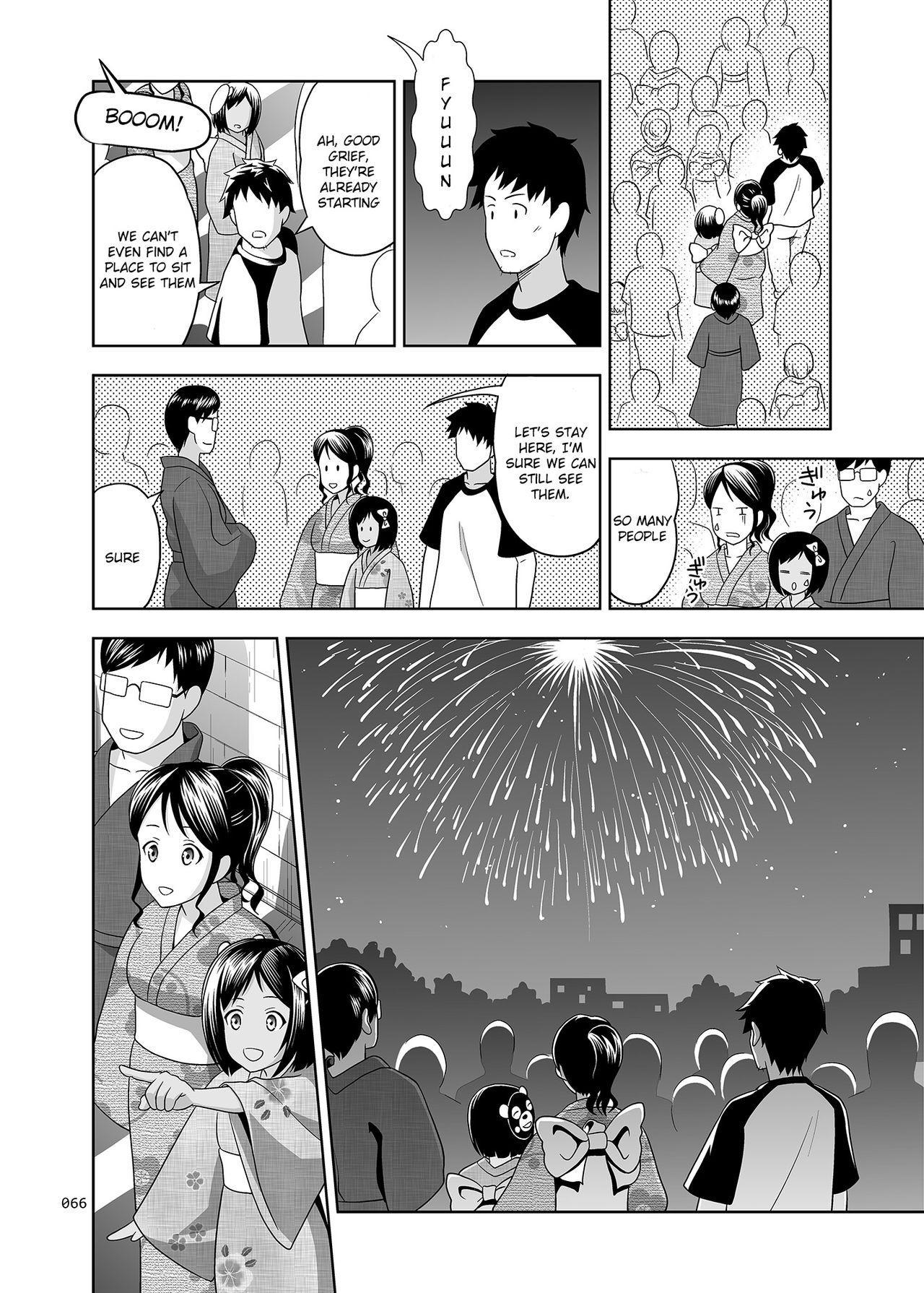 Meikko na Shoujo no Ehon Chapter 1, 3 - 4 33