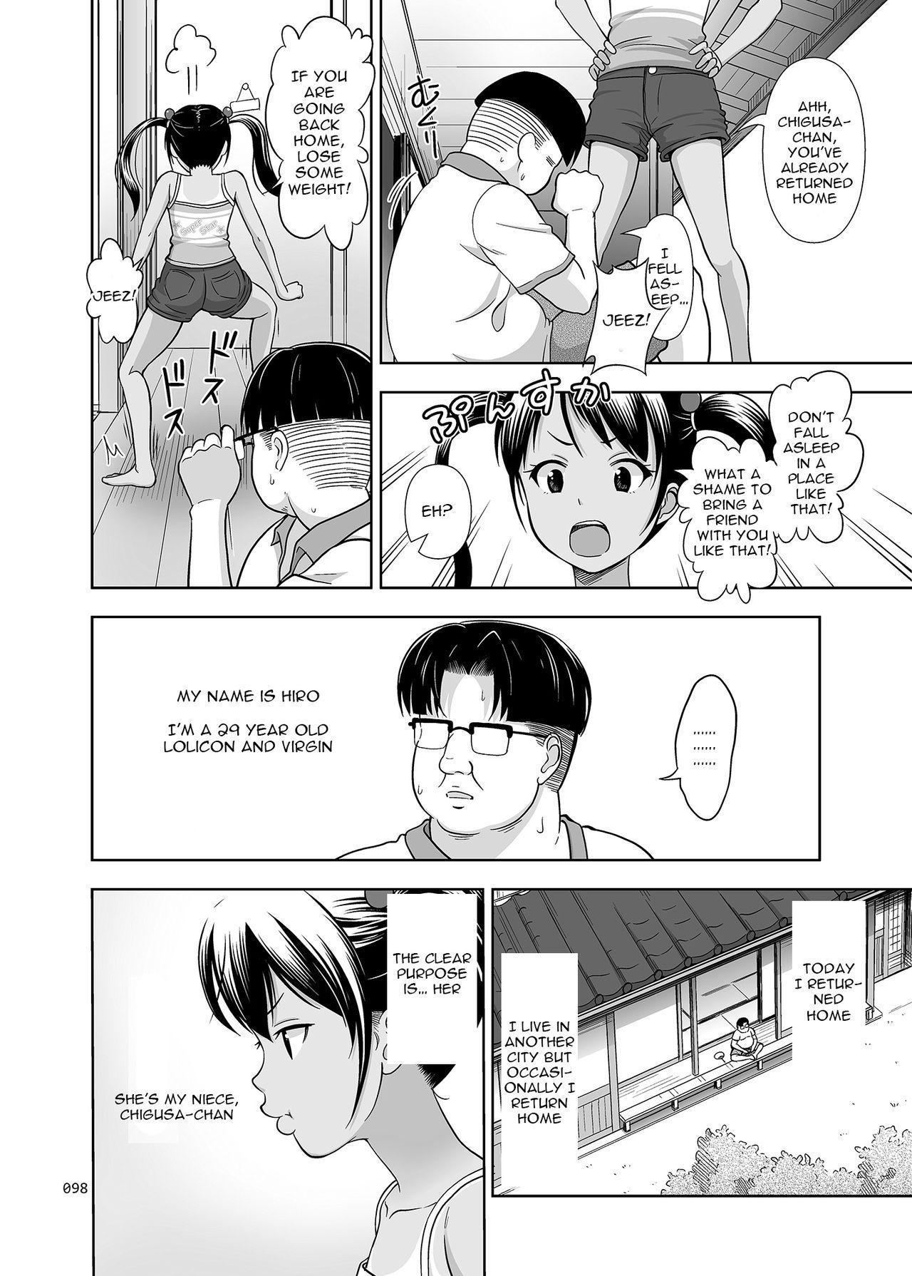 Meikko na Shoujo no Ehon Chapter 1, 3 - 4 65
