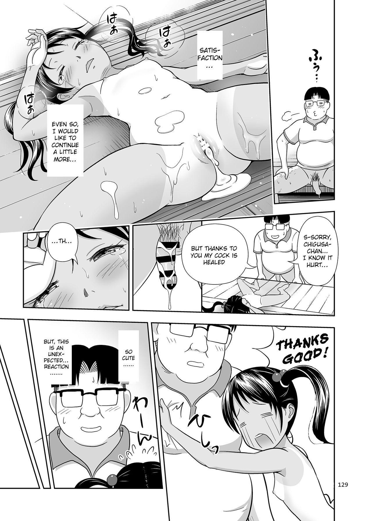 Meikko na Shoujo no Ehon Chapter 1, 3 - 4 96