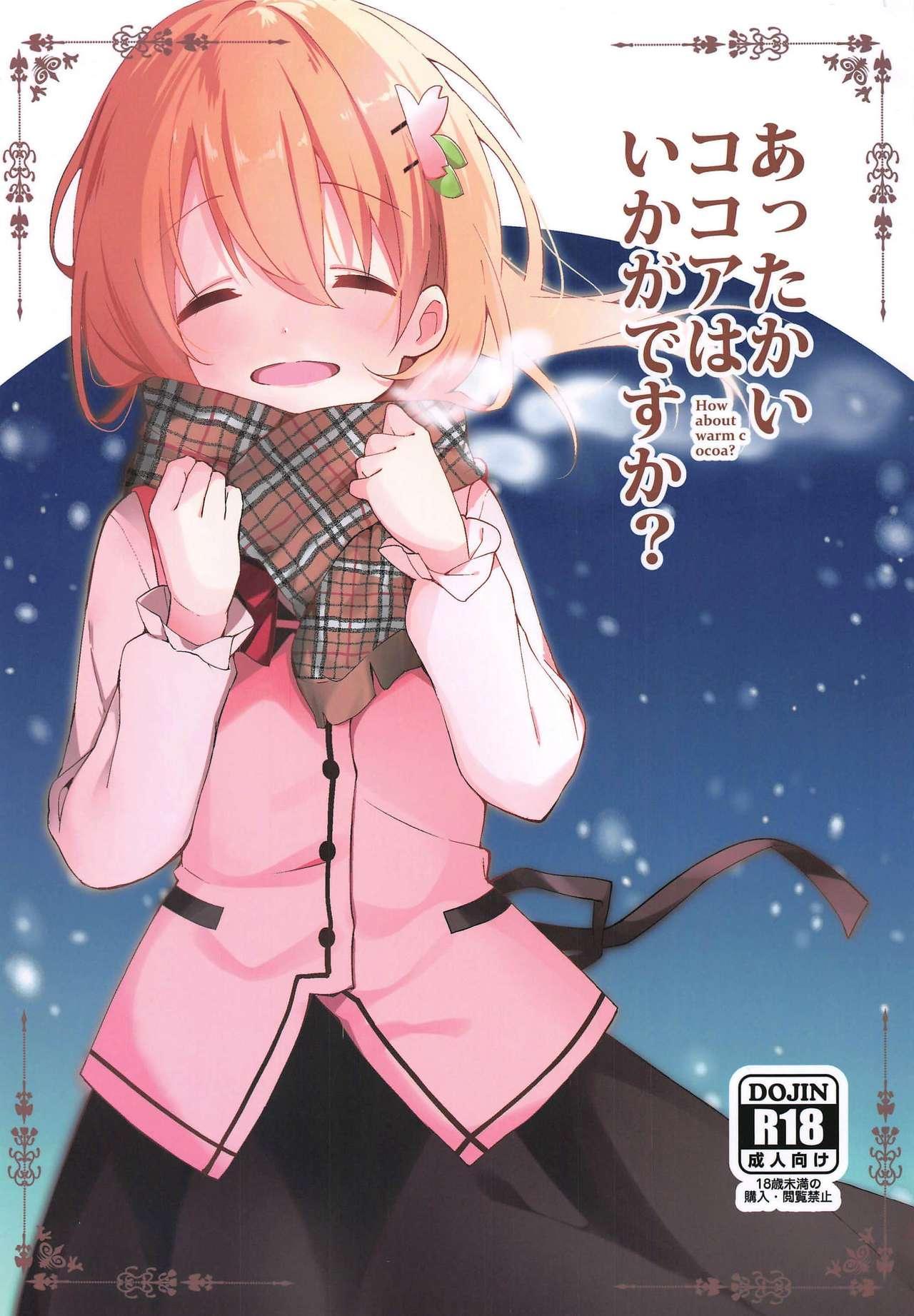 Attakai Kokoa wa Ikaga desu ka? - How about warm cocoa? 0
