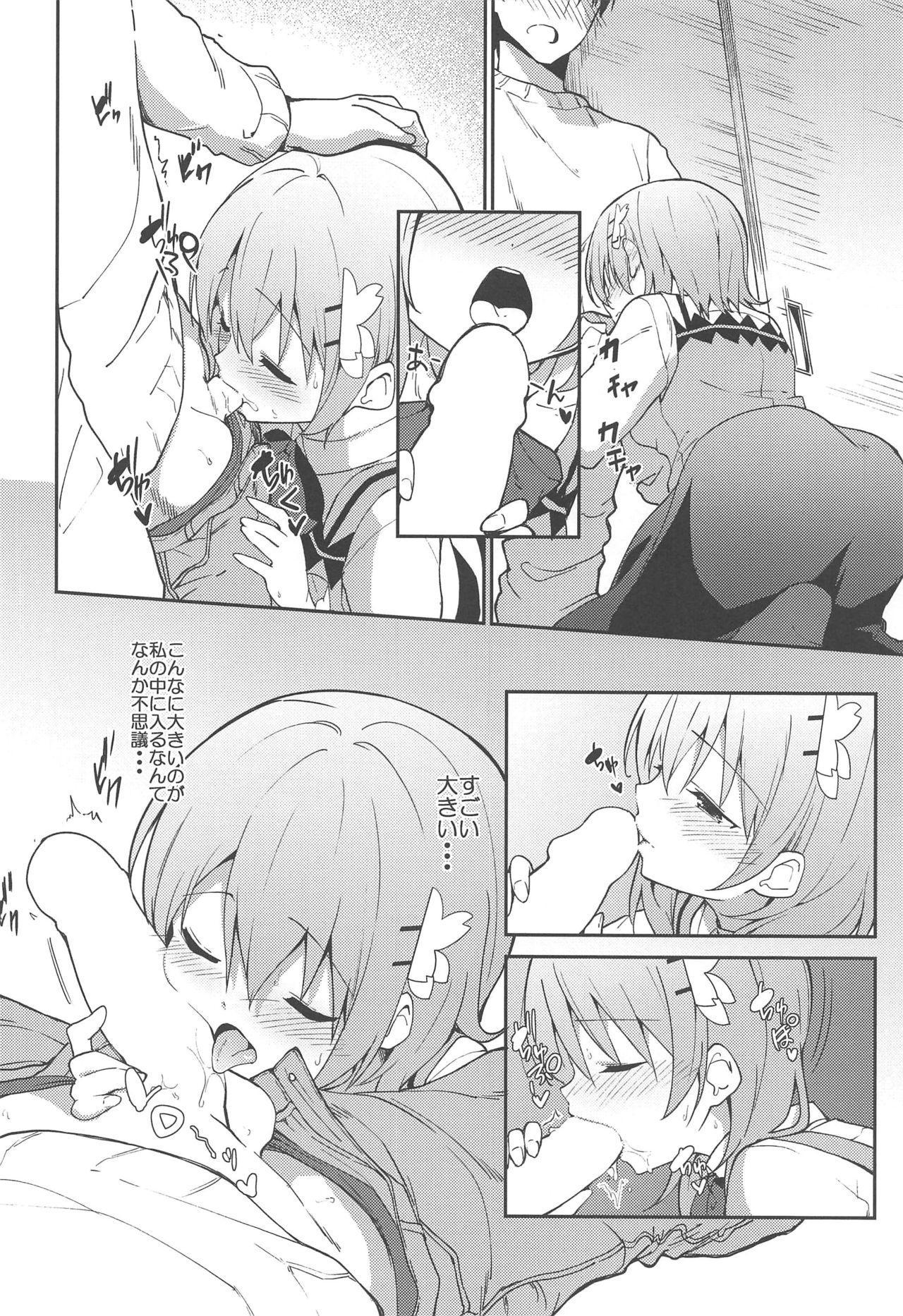 Attakai Kokoa wa Ikaga desu ka? - How about warm cocoa? 10