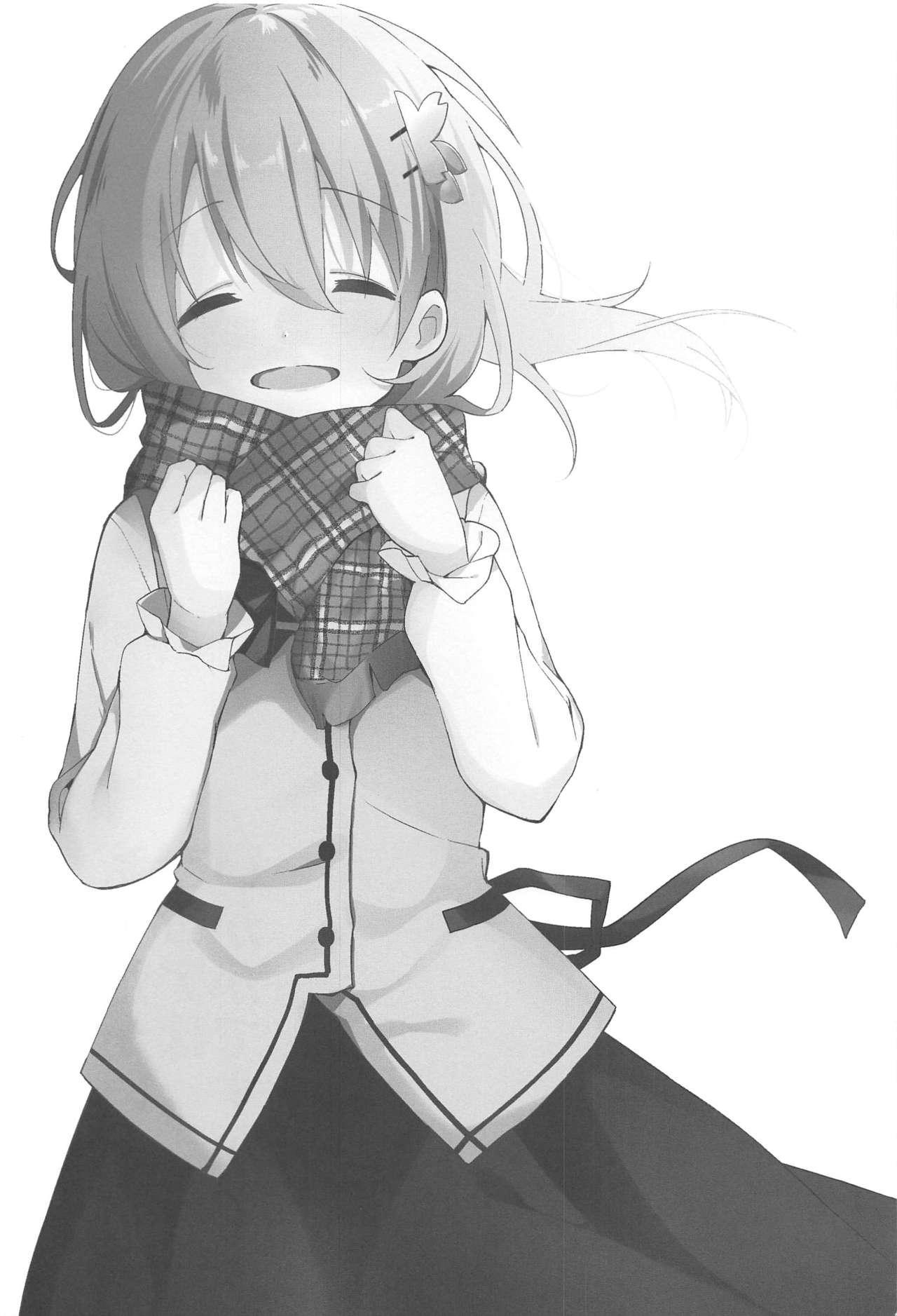Attakai Kokoa wa Ikaga desu ka? - How about warm cocoa? 1