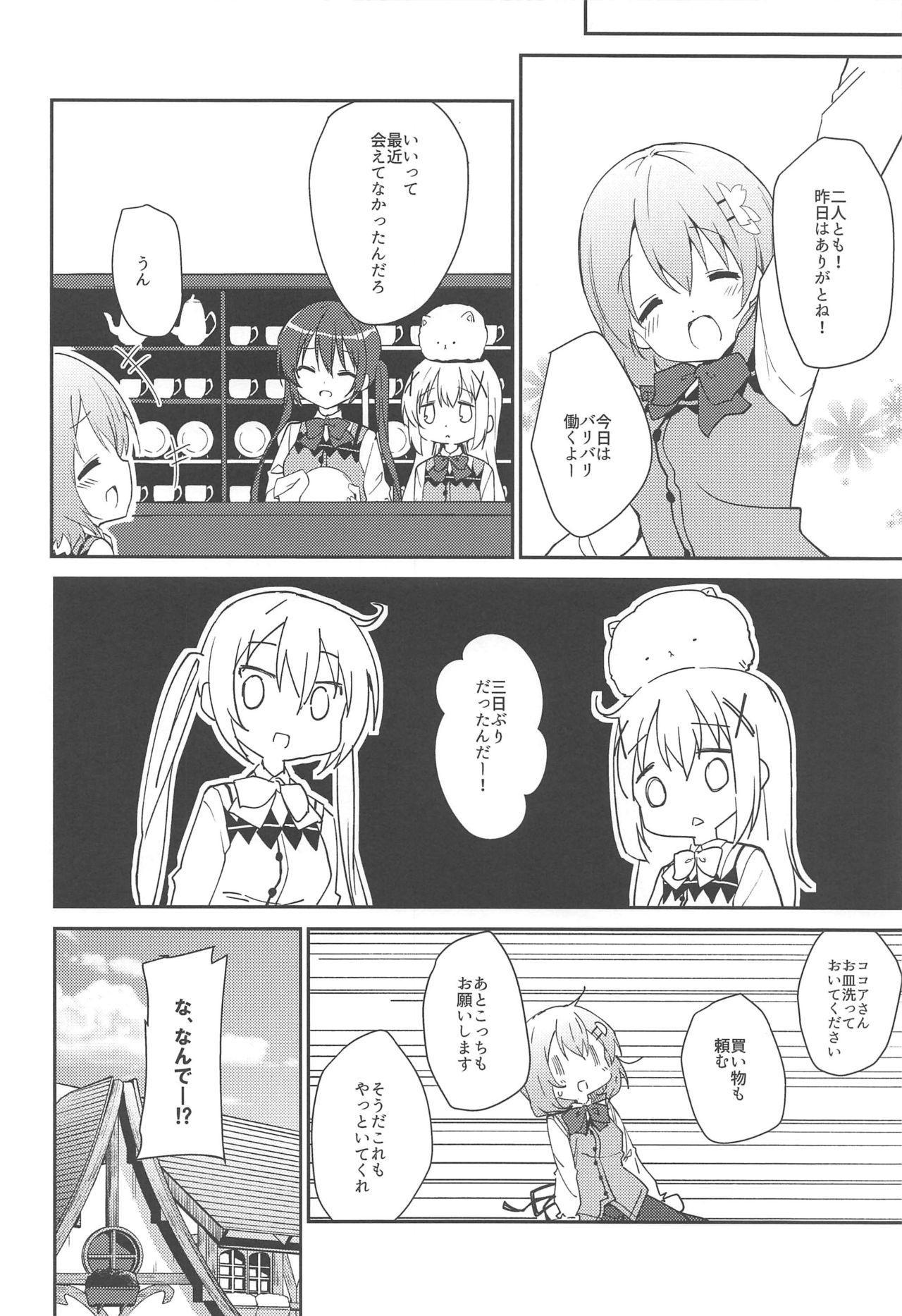 Attakai Kokoa wa Ikaga desu ka? - How about warm cocoa? 22