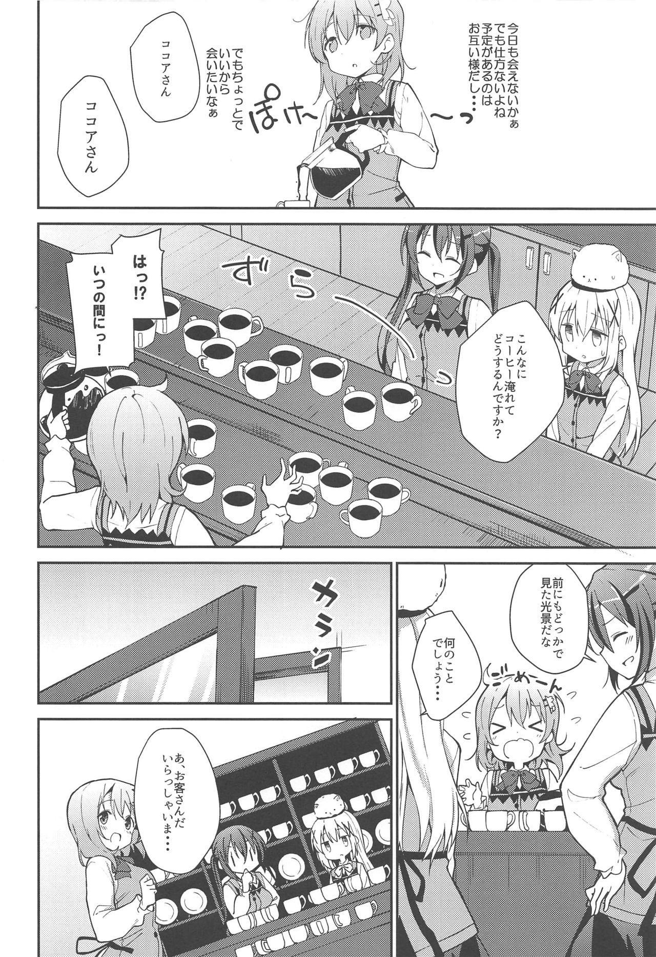 Attakai Kokoa wa Ikaga desu ka? - How about warm cocoa? 4