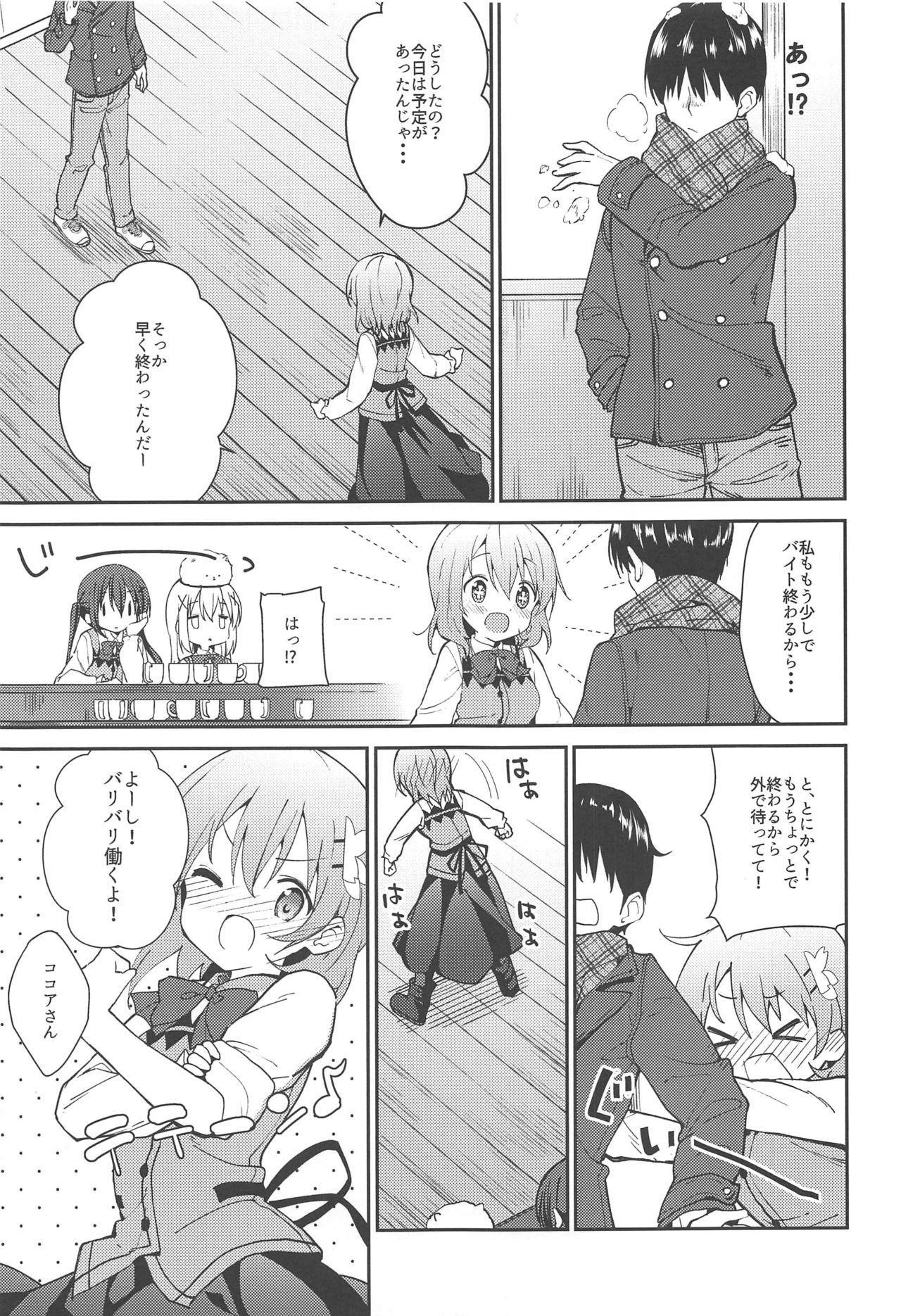 Attakai Kokoa wa Ikaga desu ka? - How about warm cocoa? 5
