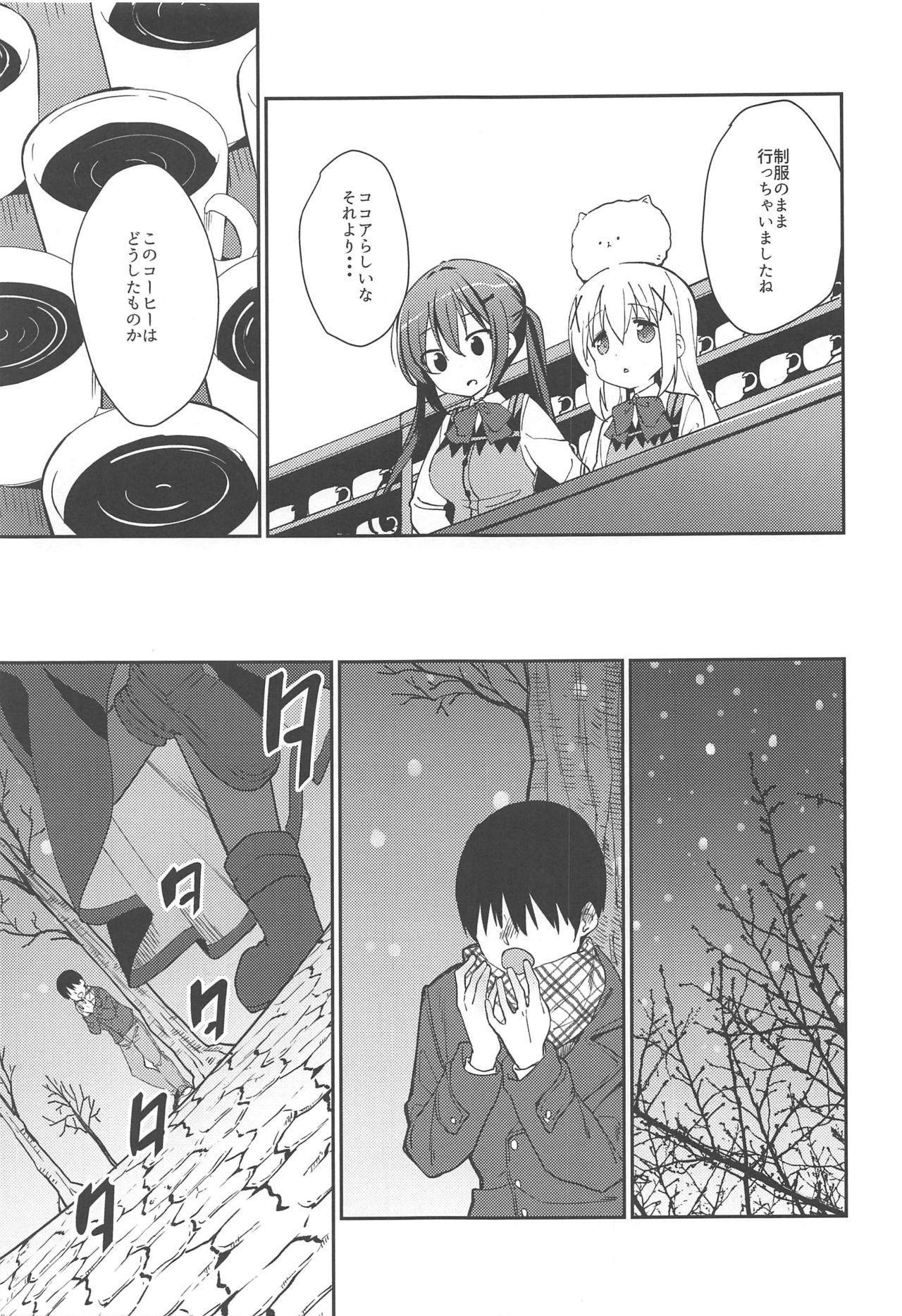 Attakai Kokoa wa Ikaga desu ka? - How about warm cocoa? 7