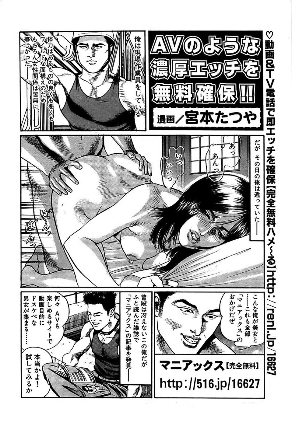 Comic Bazooka 2007-11 229