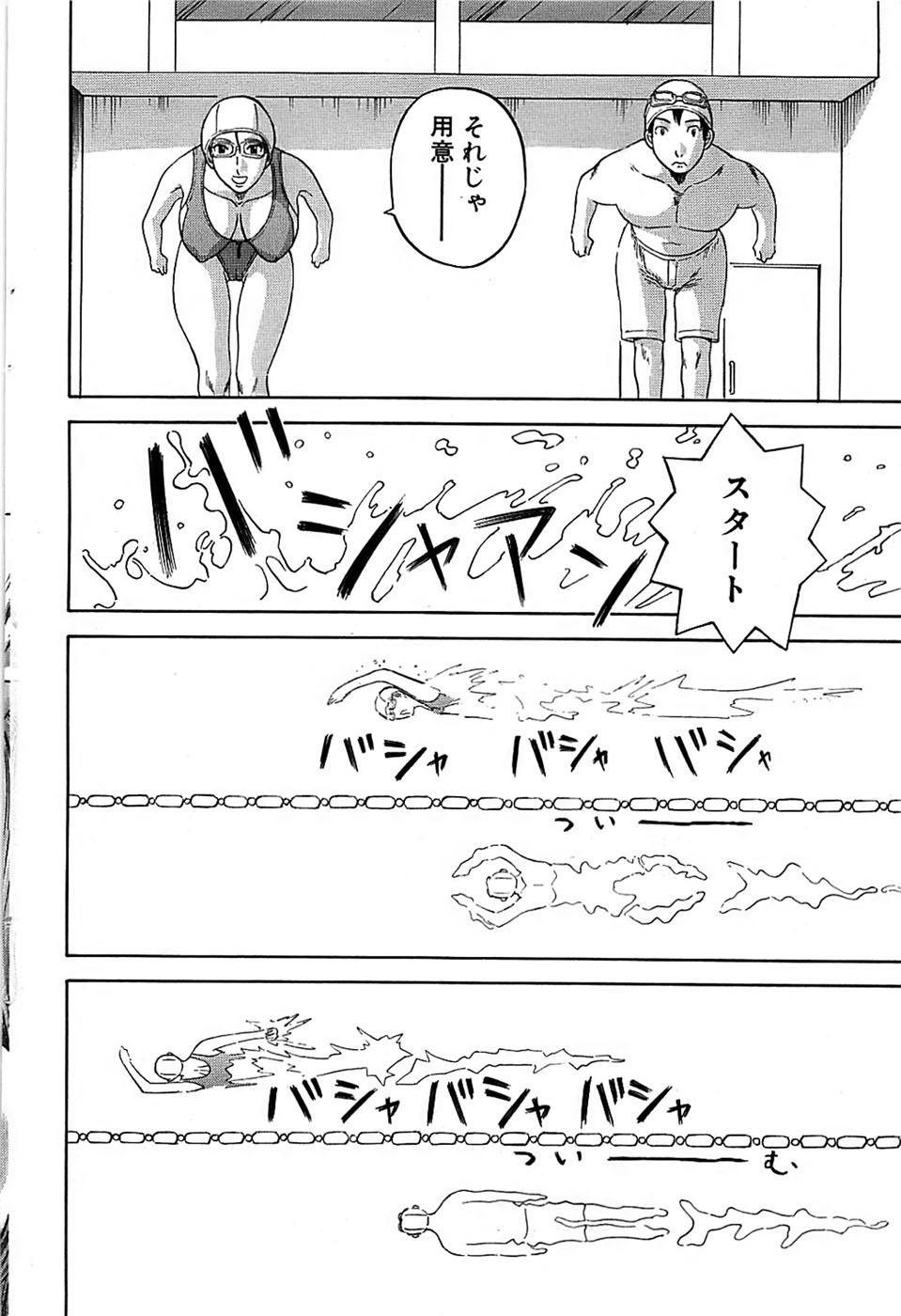Comic Bazooka 2007-11 75