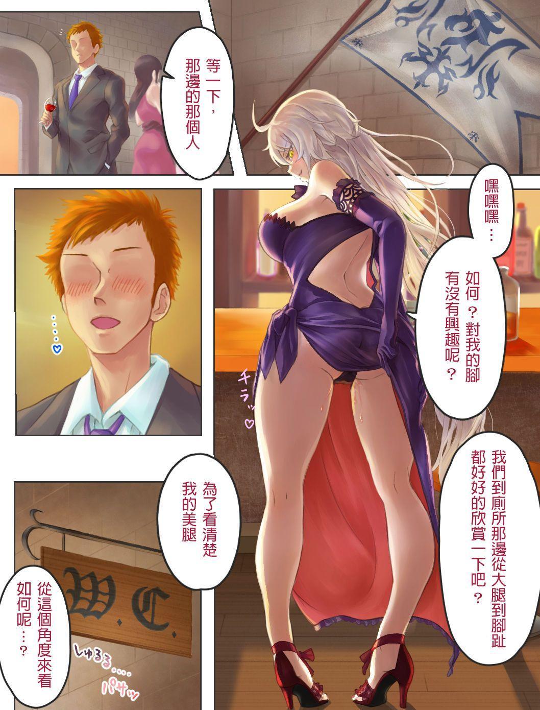Seiya no Jeanne-san to 1