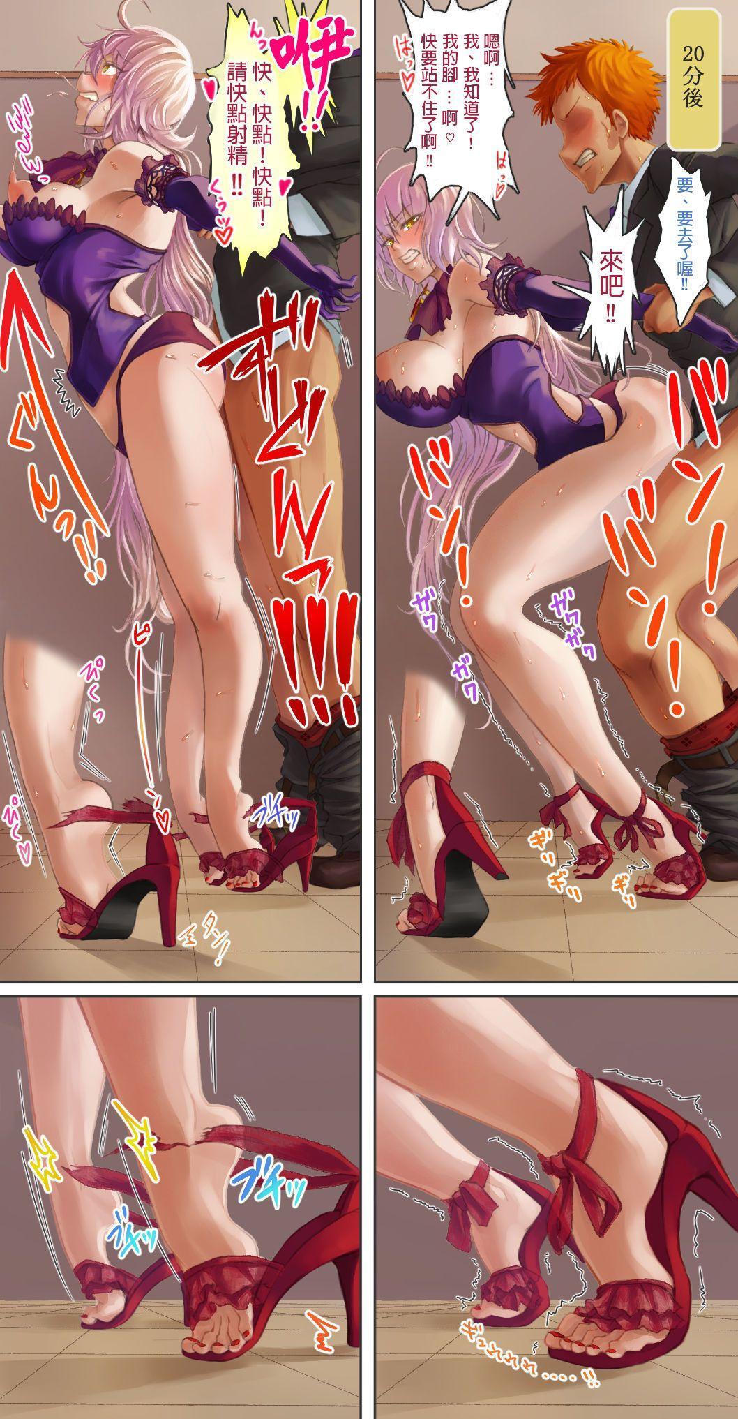 Seiya no Jeanne-san to 3