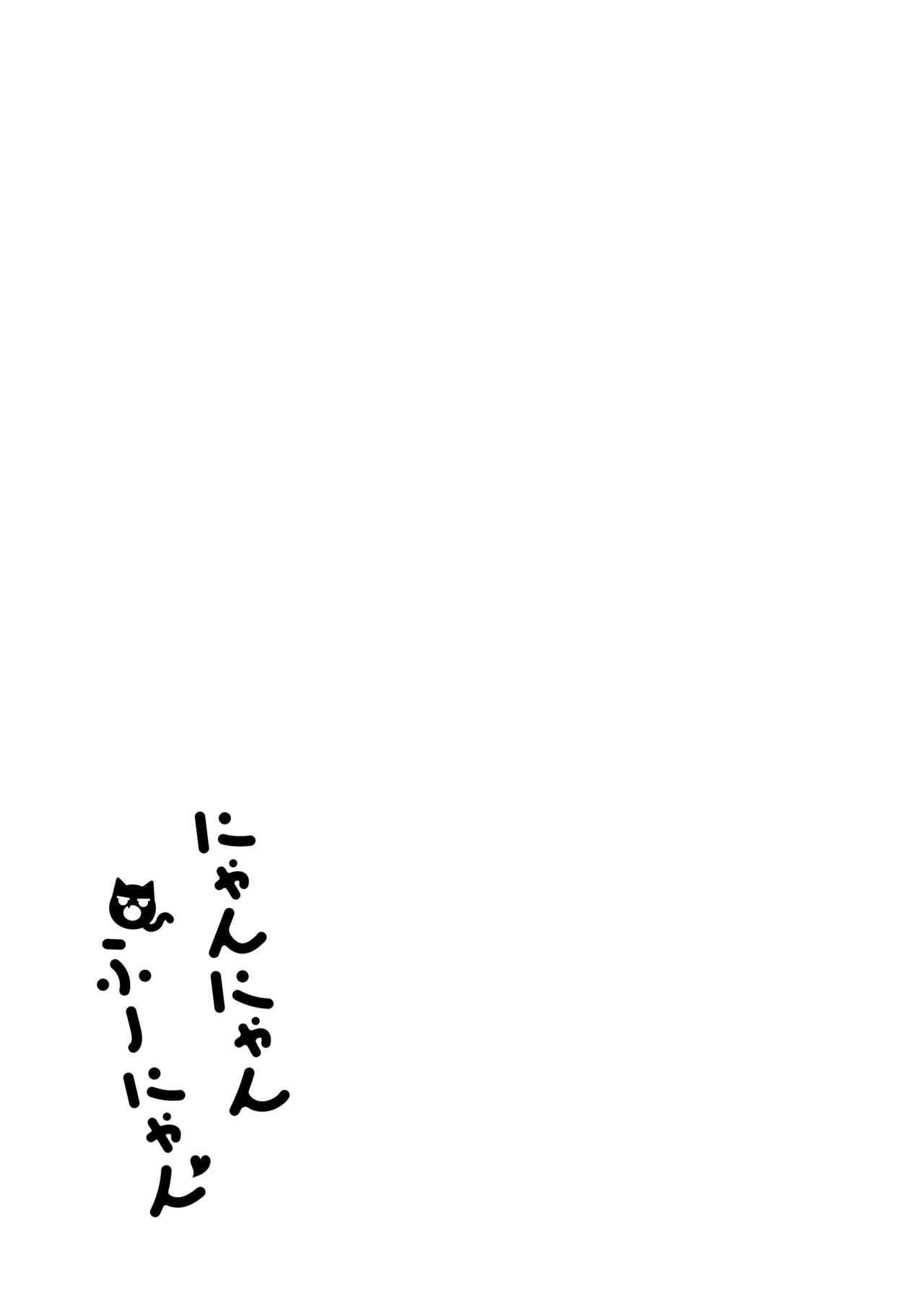 Nyan Nyan Fuunyan 23