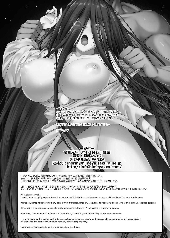 [Himeya (Abe Inori)] Rental Tanetsuke Oji-san Ghost ~Tera Umare no Tanetsuke Oji-san Yuurei to Nonstop Hame Jorei~ [English] [DKKMD Translations] [Digital] 36